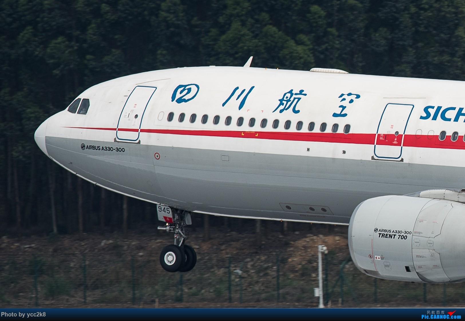 Re:[原创]CTU 下雨天发几张大头 AIRBUS A330-300 B-5945 中国成都双流国际机场