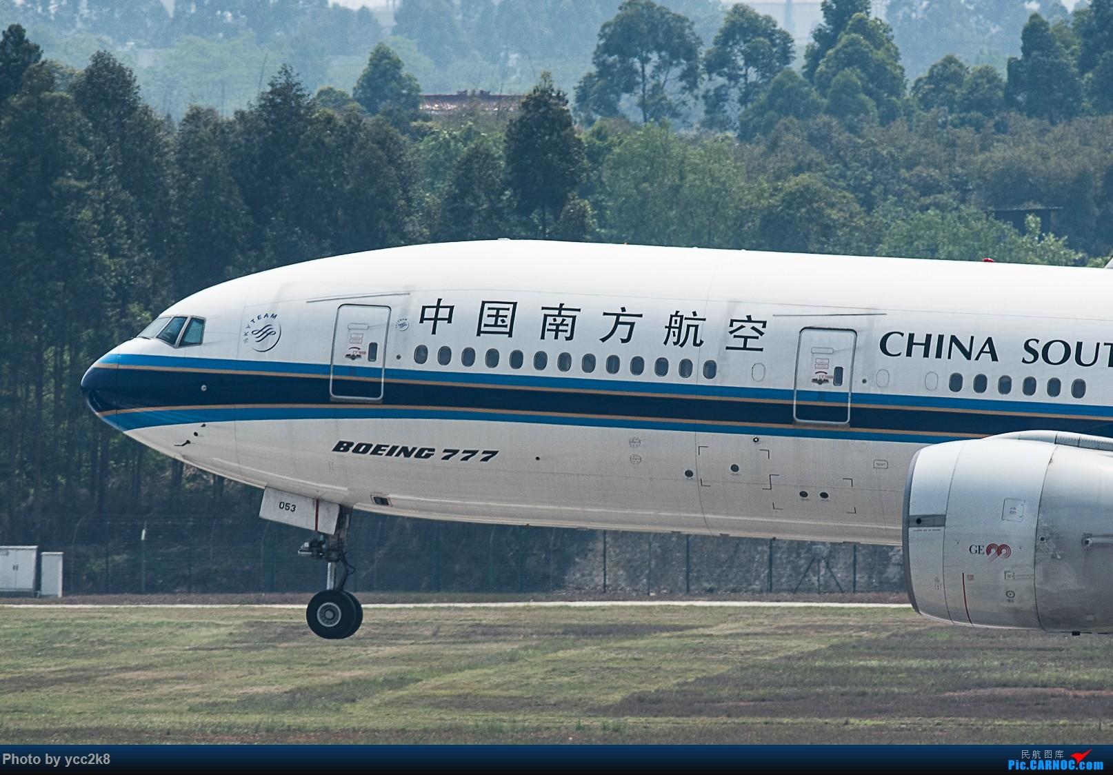 Re:[原创]CTU 下雨天发几张大头 BOEING 777-200 B-2053 中国成都双流国际机场