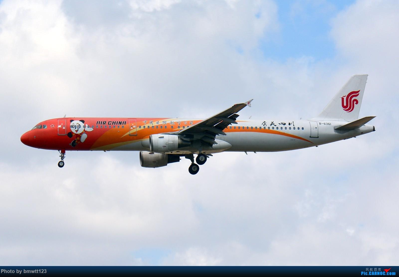 Re:[原创]【SHE沈阳】好天好货,国航彩绘 - 秀美四川 A321 (红头熊猫)B-6361 AIRBUS A321-200 B-6361 中国沈阳桃仙国际机场