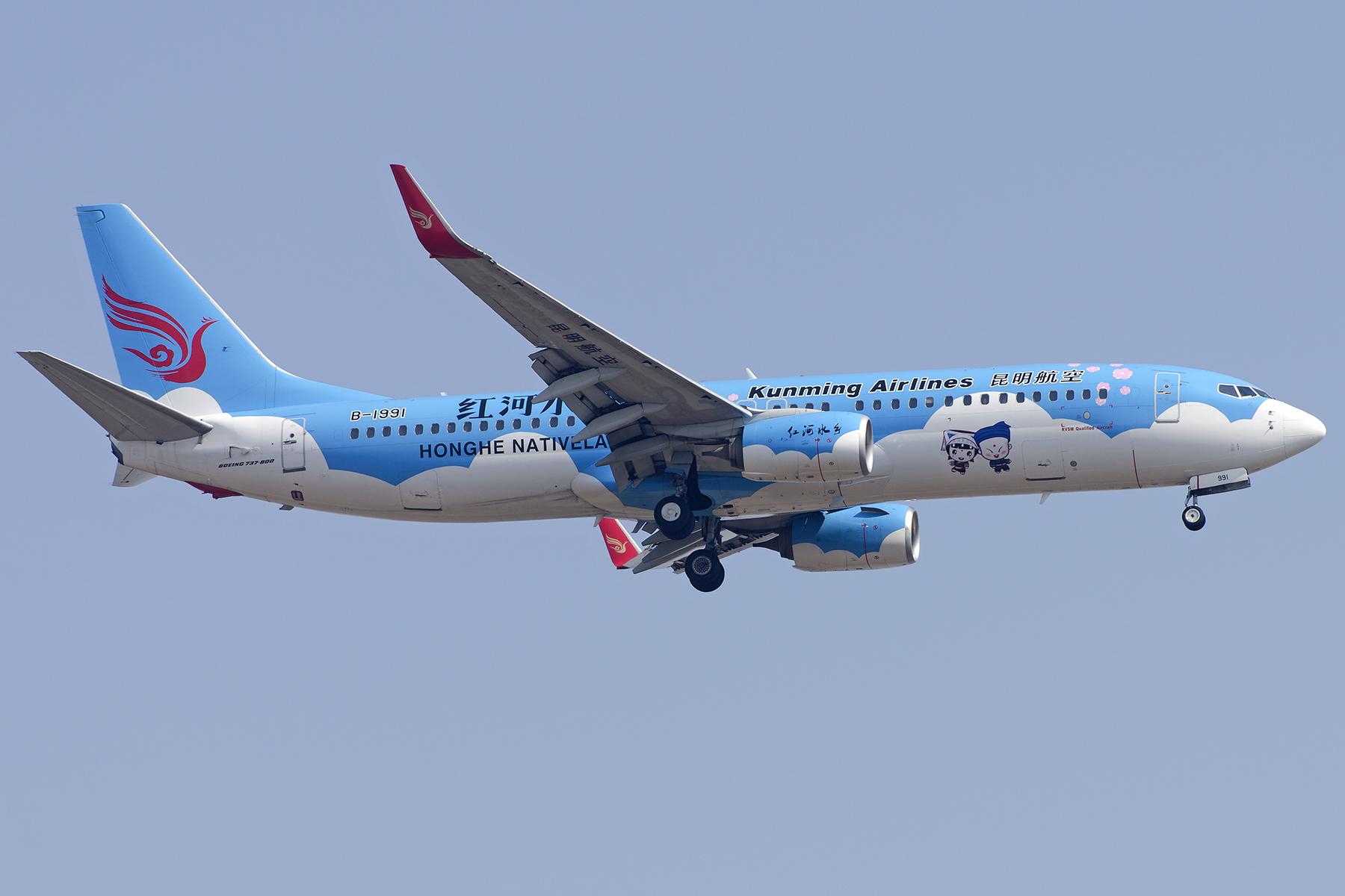 Re:[原创]【PVG】好久没发图了,一堆库存(2)午后 BOEING 737-800 B-1991 中国上海浦东国际机场