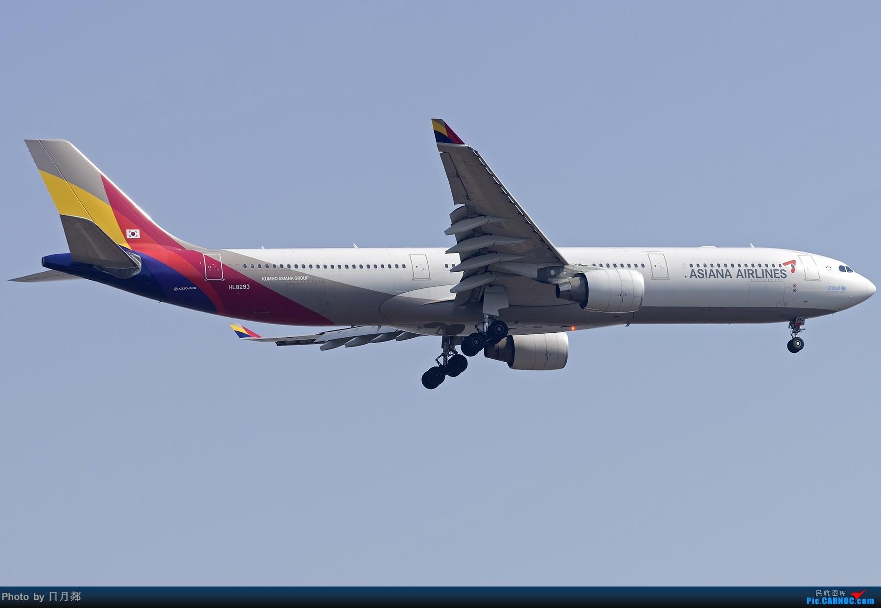 Re:[原创][原创]【PVG】好久没发图了,一堆库存(2)午后 AIRBUS A330-300 HL8293 中国上海浦东国际机场