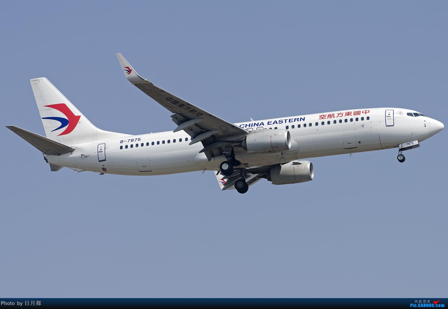 Re:[原创][原创]【PVG】好久没发图了,一堆库存(2)午后 BOEING 737-800 B-7875 中国上海浦东国际机场