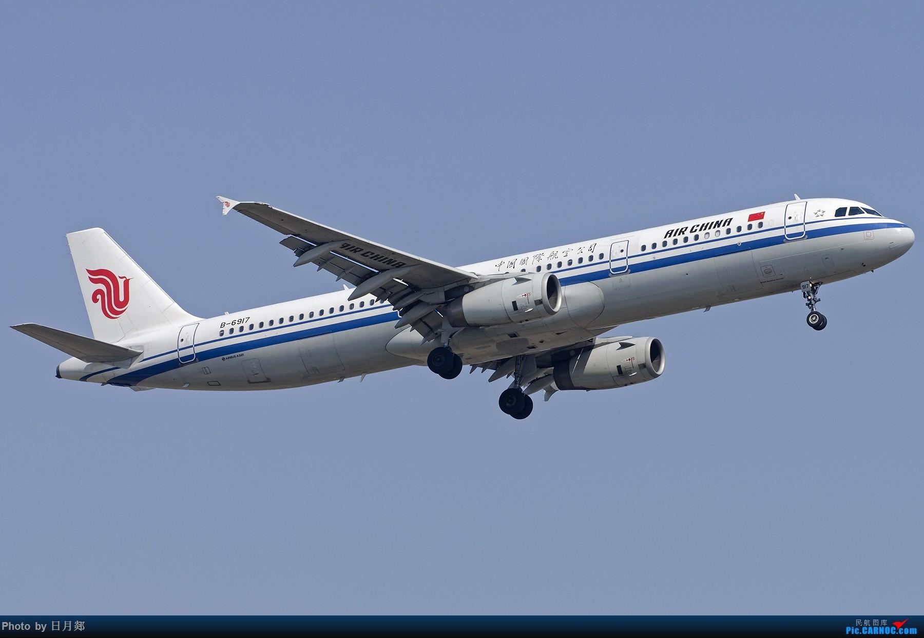 Re:[原创][原创]【PVG】好久没发图了,一堆库存(2)午后 AIRBUS A321-200 B-6917 中国上海浦东国际机场