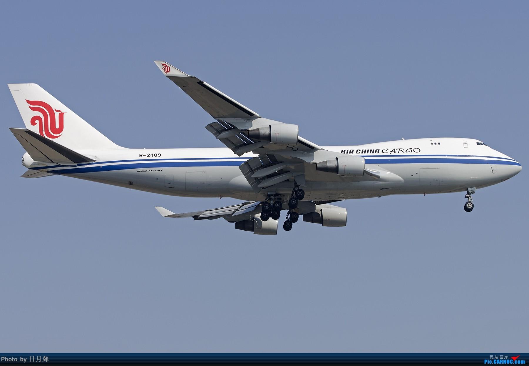Re:[原创][原创]【PVG】好久没发图了,一堆库存(2)午后 BOEING 747-400 B-2409 中国上海浦东国际机场