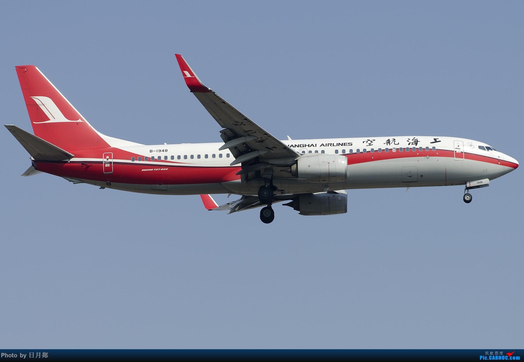 Re:[原创][原创]【PVG】好久没发图了,一堆库存(2)午后 BOEING 737-800 B-1948 中国上海浦东国际机场