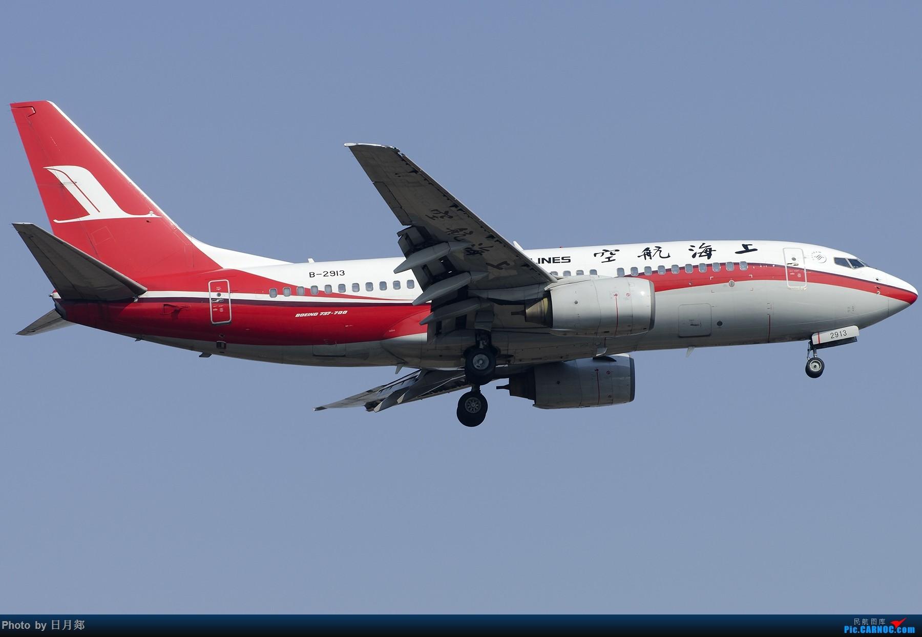 Re:[原创][原创]【PVG】好久没发图了,一堆库存(2)午后 BOEING 737-700 B-2913 中国上海浦东国际机场