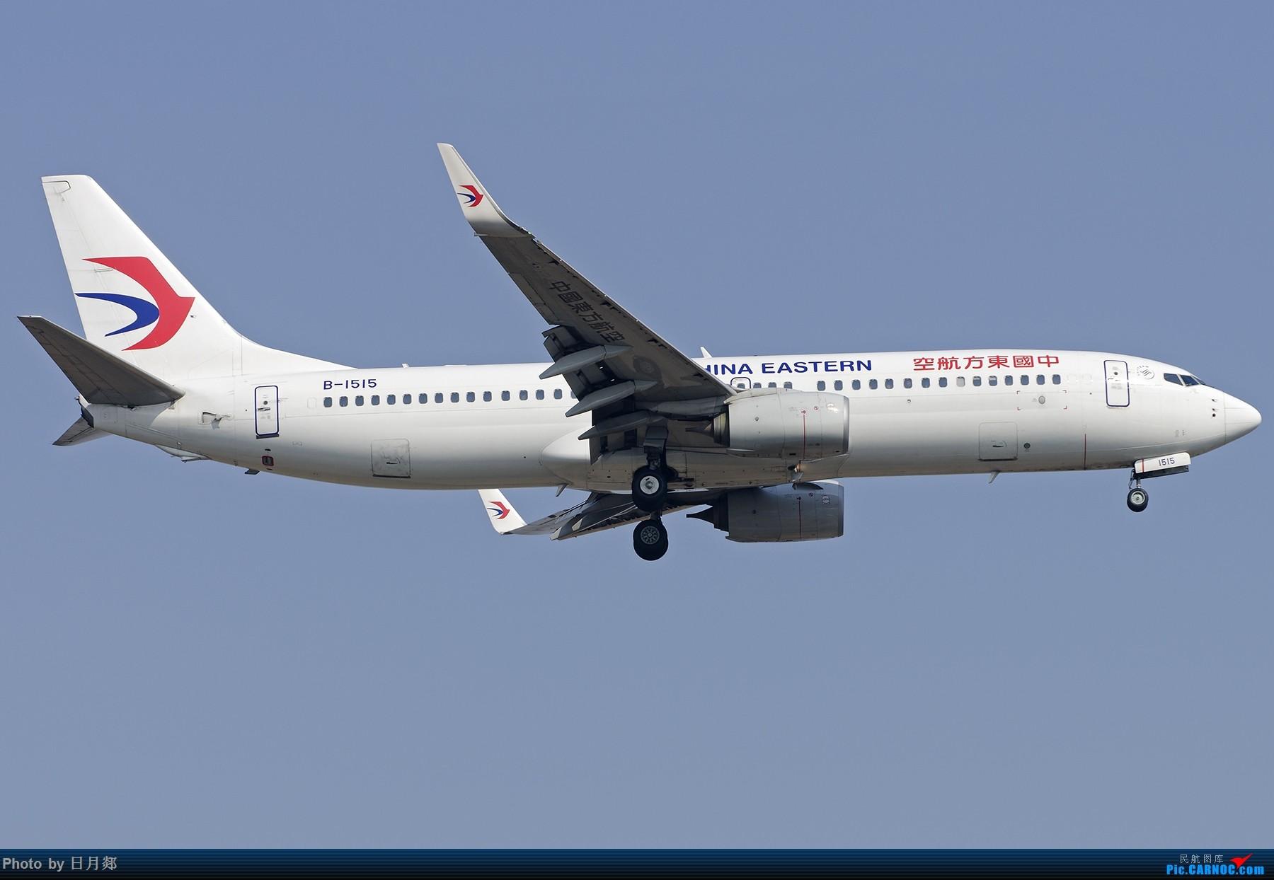 Re:[原创][原创]【PVG】好久没发图了,一堆库存(2)午后 BOEING 737-800 B-1515 中国上海浦东国际机场