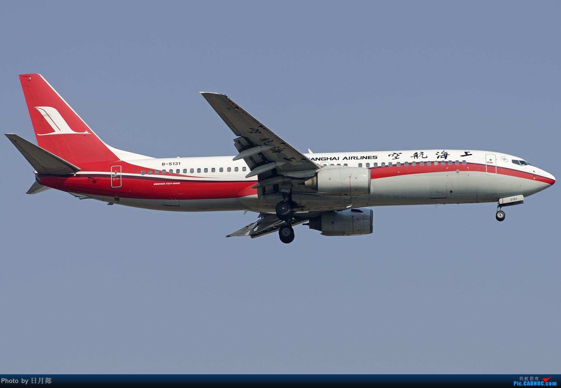 Re:[原创][原创]【PVG】好久没发图了,一堆库存(2)午后 BOEING 737-800 B-5131 中国上海浦东国际机场