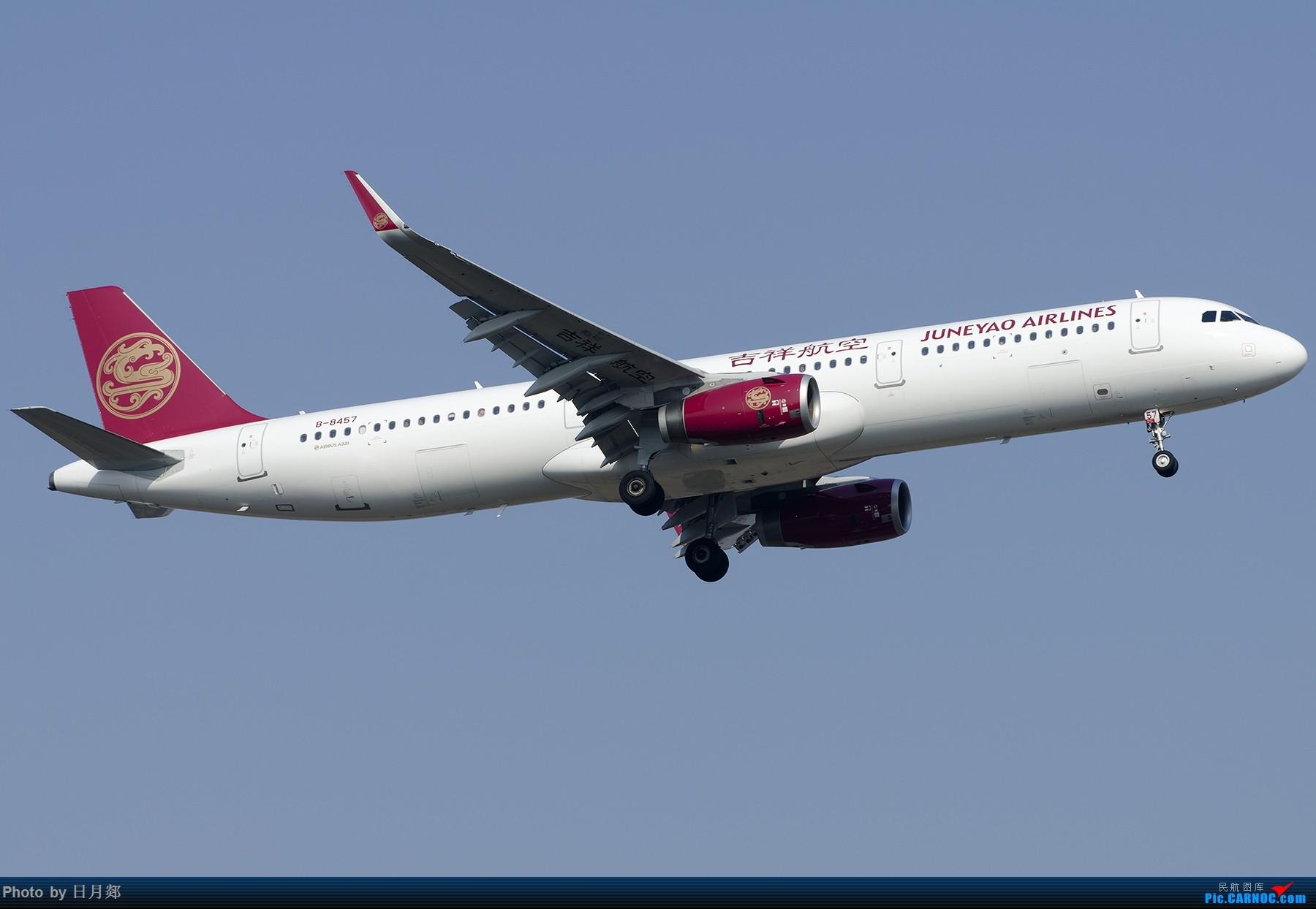Re:[原创][原创]【PVG】好久没发图了,一堆库存(2)午后 AIRBUS A321-200 B-8457 中国上海浦东国际机场