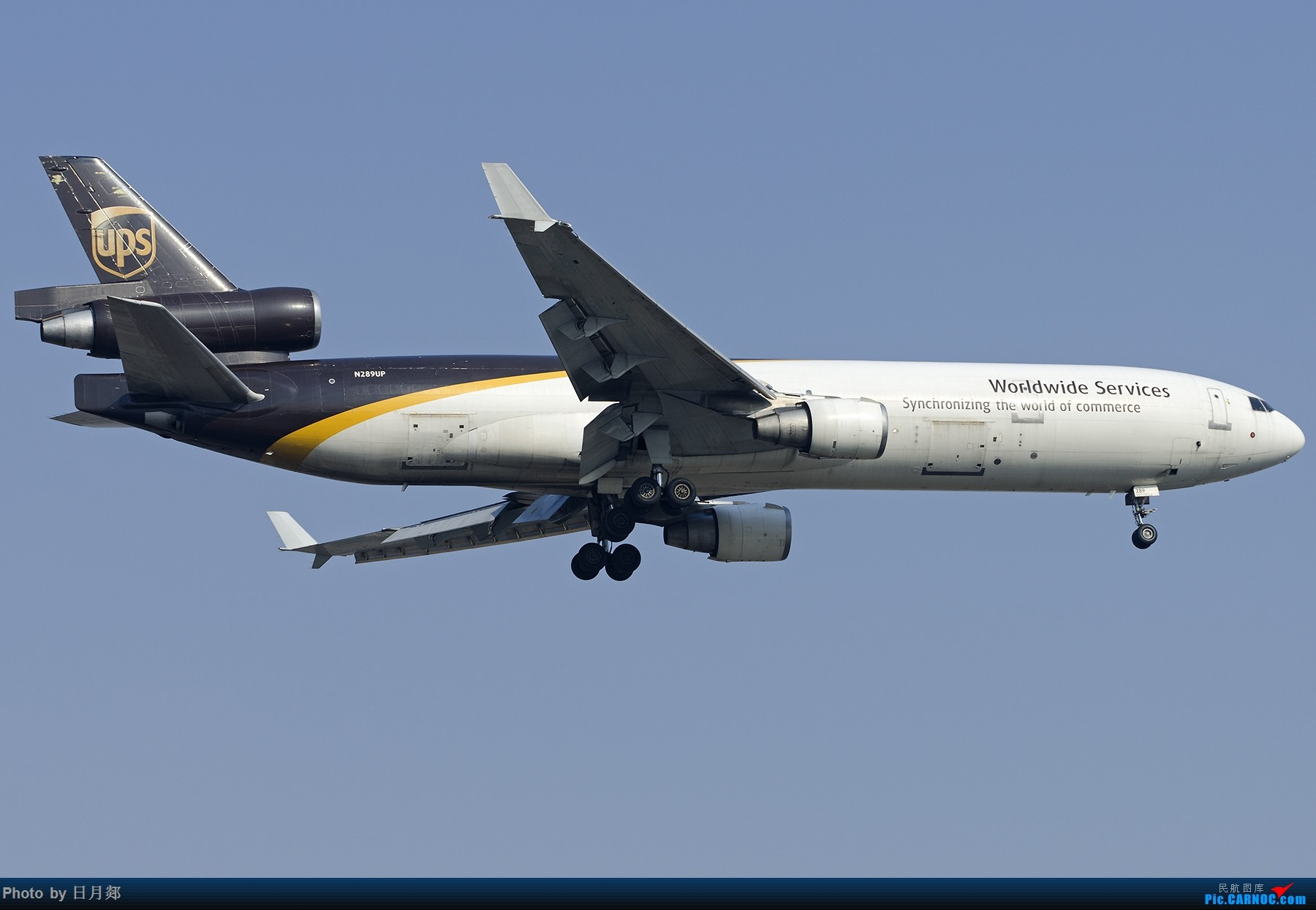 Re:[原创][原创]【PVG】好久没发图了,一堆库存(2)午后 MD MD-11 N289UP 中国上海浦东国际机场
