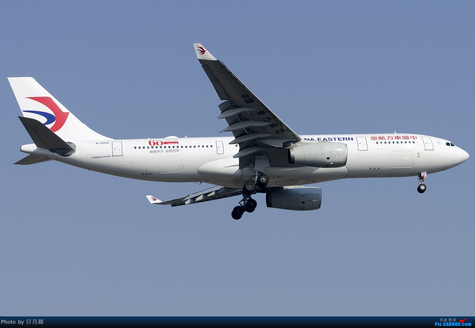 Re:[原创][原创]【PVG】好久没发图了,一堆库存(2)午后 AIRBUS A330-200 B-5942 中国上海浦东国际机场