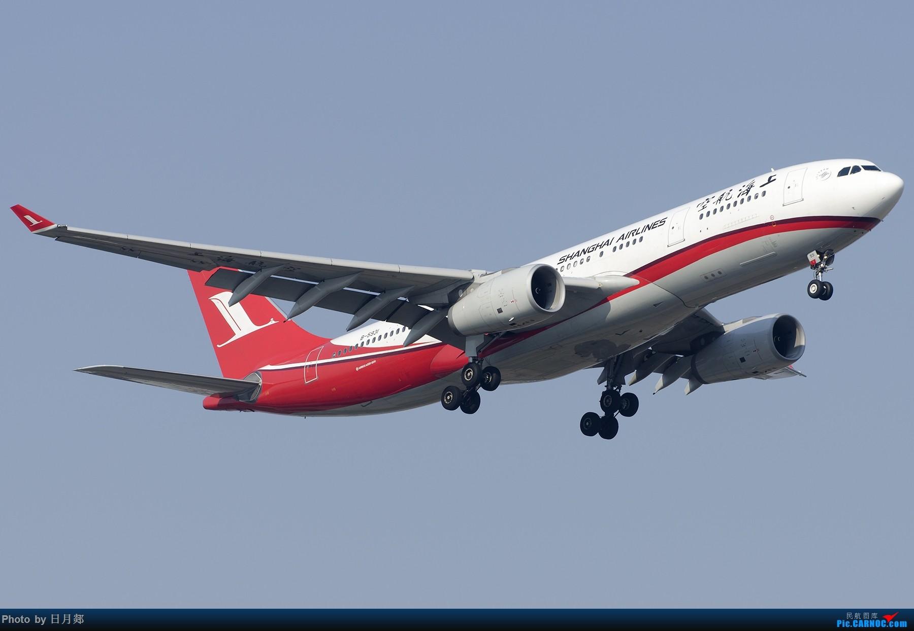 Re:[原创][原创]【PVG】好久没发图了,一堆库存(2)午后 AIRBUS A330-200 B-5931 中国上海浦东国际机场