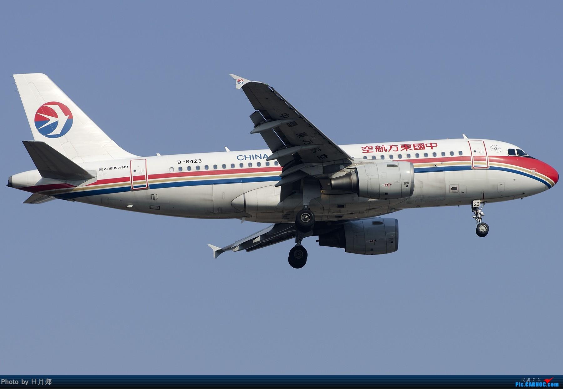 Re:[原创][原创]【PVG】好久没发图了,一堆库存(2)午后 AIRBUS A319-100 B-6423 中国上海浦东国际机场