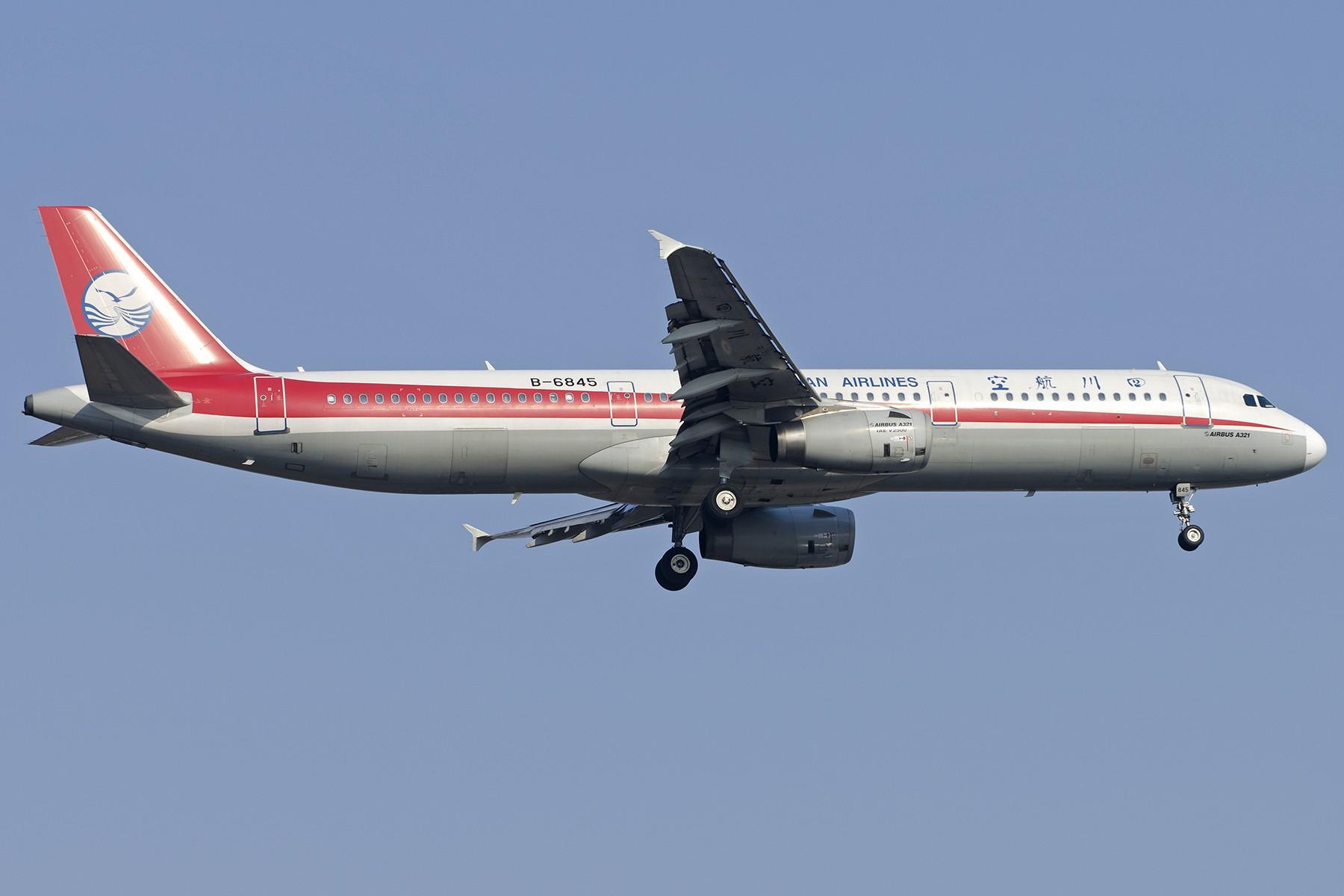 Re:[原创][原创]【PVG】好久没发图了,一堆库存(2)午后 AIRBUS A321-200 B-6845 中国上海浦东国际机场