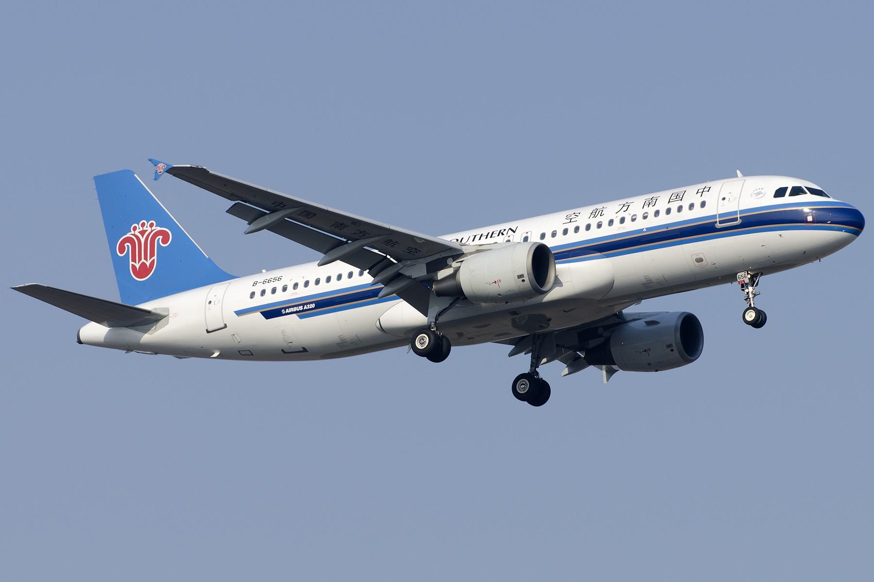 Re:[原创][原创]【PVG】好久没发图了,一堆库存(2)午后 AIRBUS A320-200 B-6656 中国上海浦东国际机场