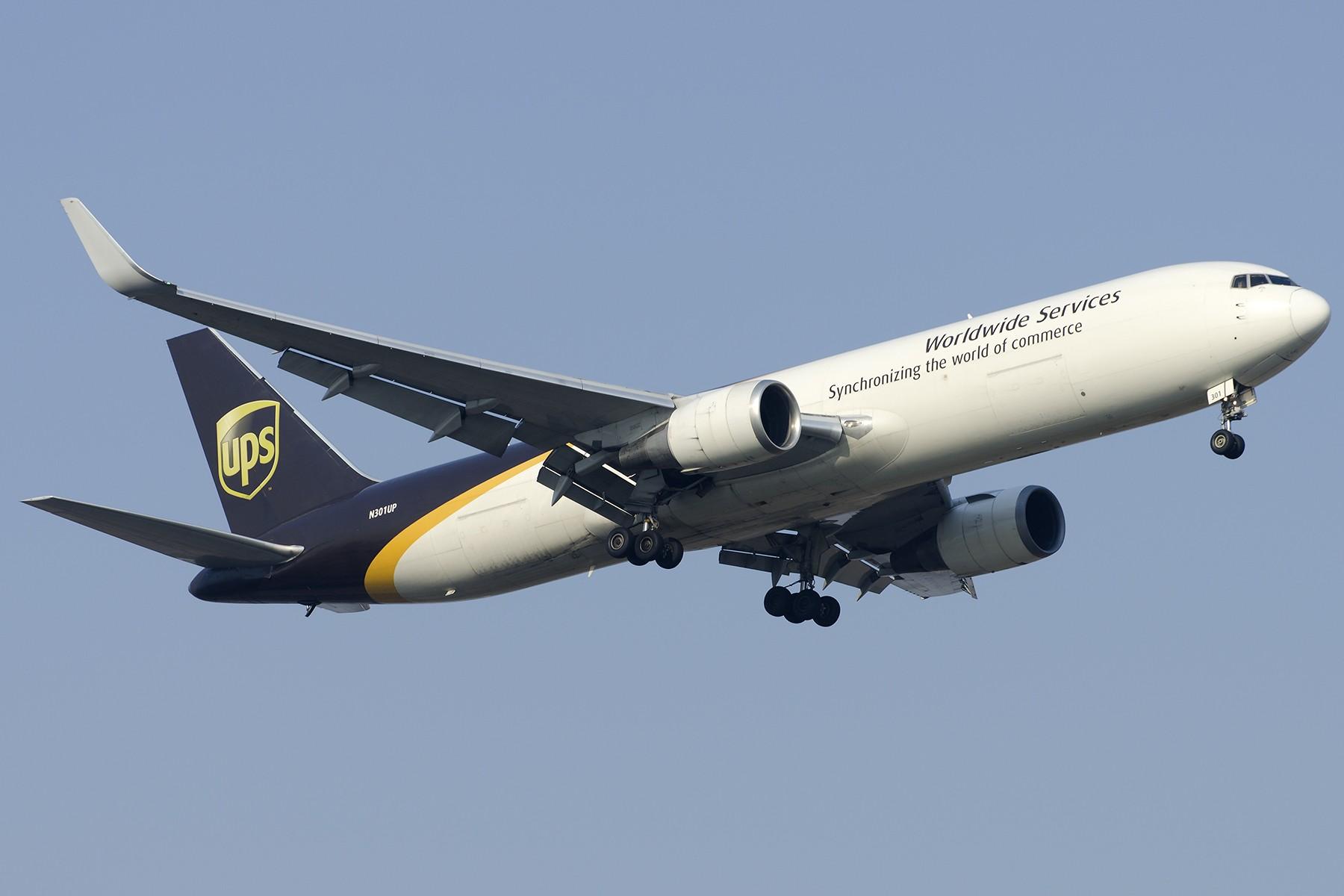 Re:[原创][原创]【PVG】好久没发图了,一堆库存(2)午后 BOEING 767-300ER N301UP 中国上海浦东国际机场