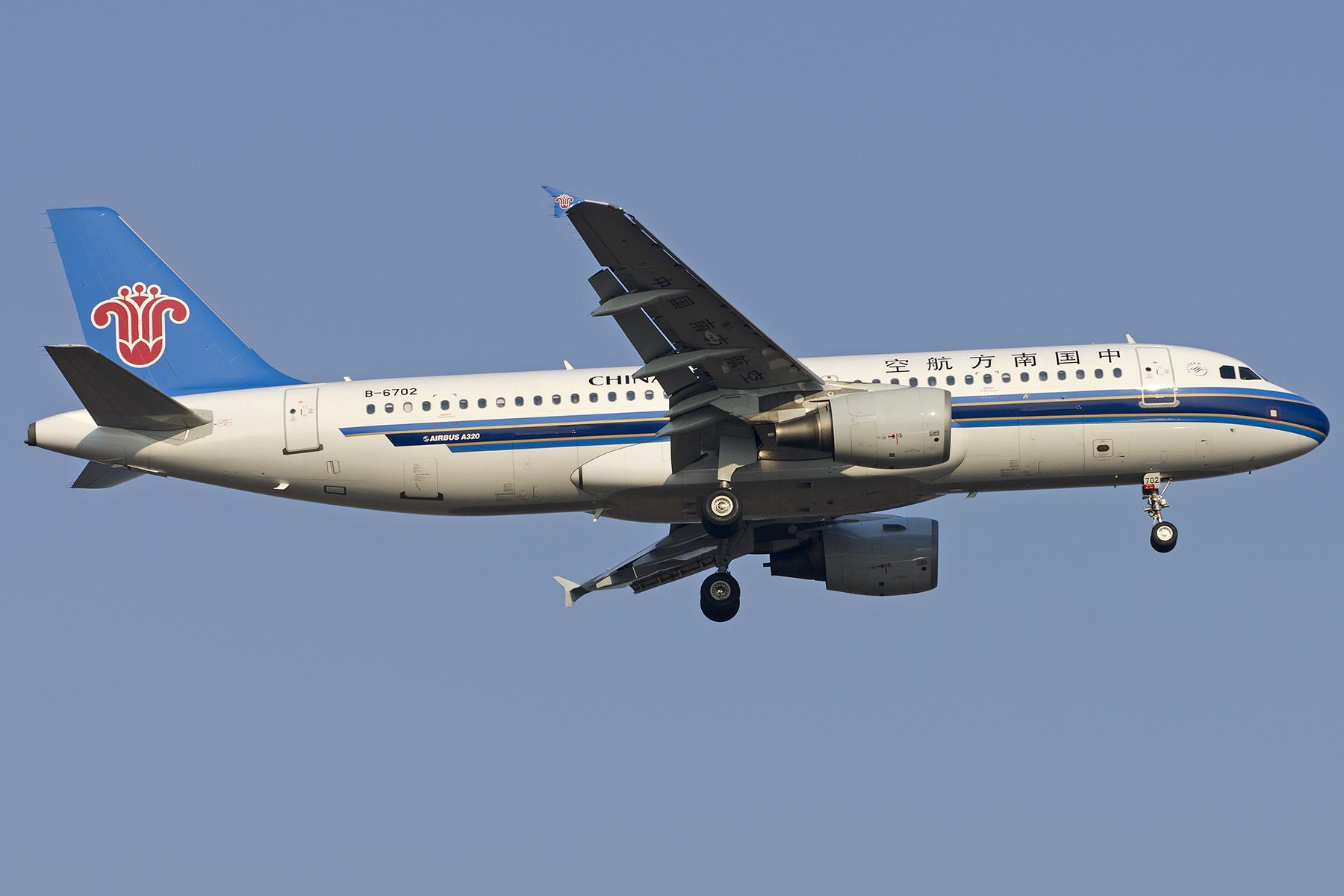 Re:[原创][原创]【PVG】好久没发图了,一堆库存(2)午后 AIRBUS A320-200 B-6702 中国上海浦东国际机场