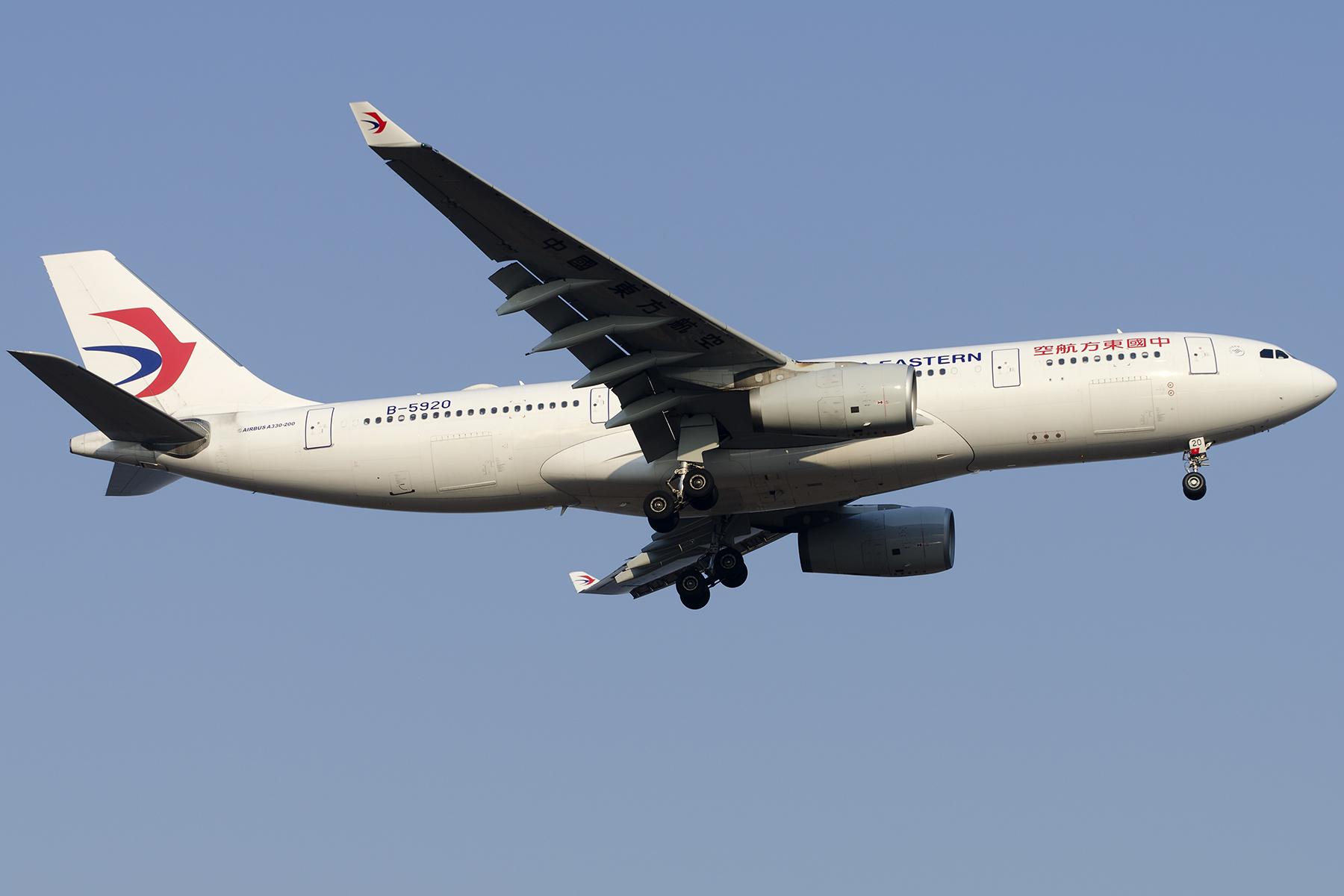 Re:[原创][原创]【PVG】好久没发图了,一堆库存(2)午后 AIRBUS A330-200 B-5920 中国上海浦东国际机场