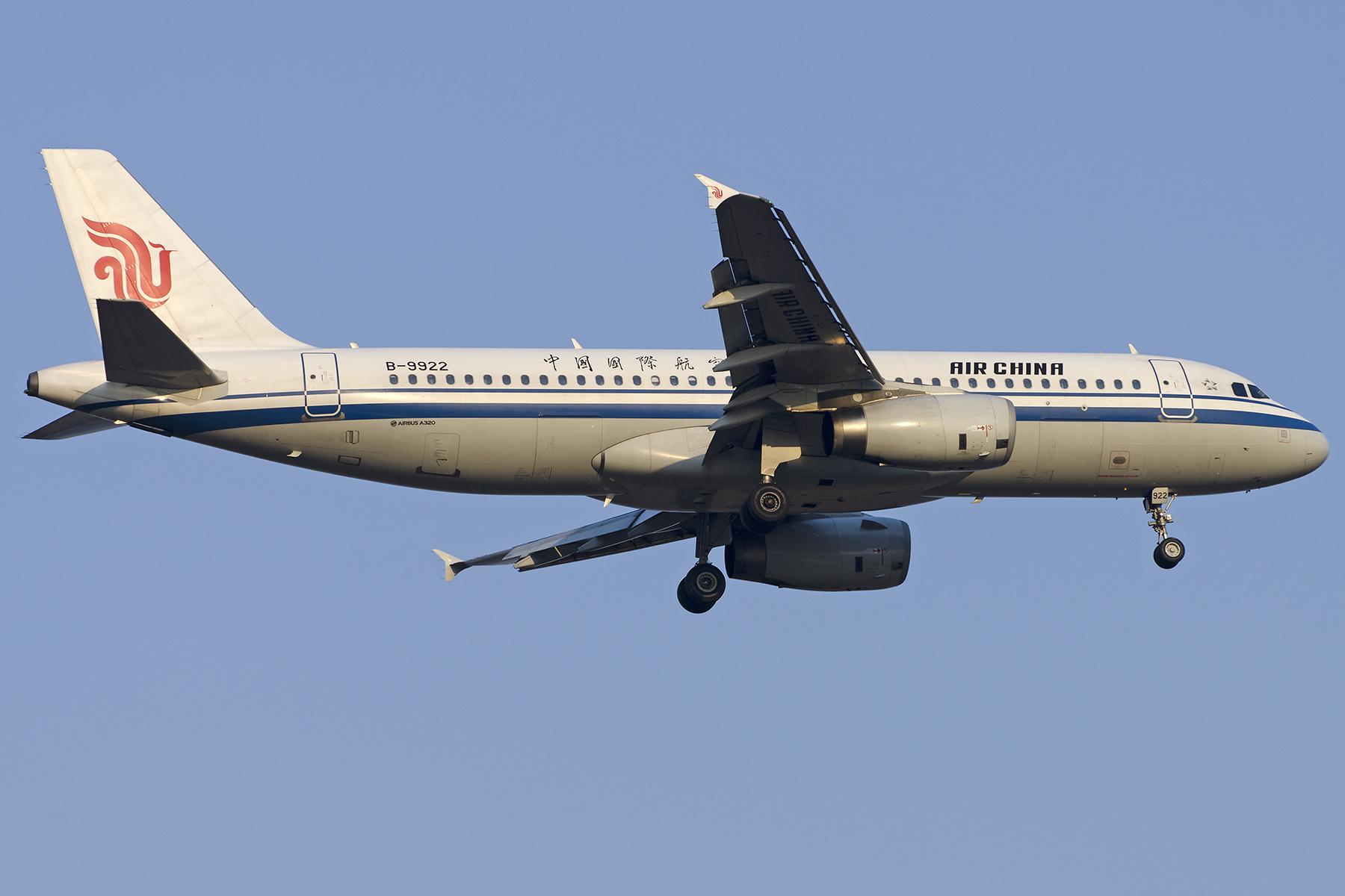 Re:[原创][原创]【PVG】好久没发图了,一堆库存(2)午后 AIRBUS A320-200 B-9922 中国上海浦东国际机场