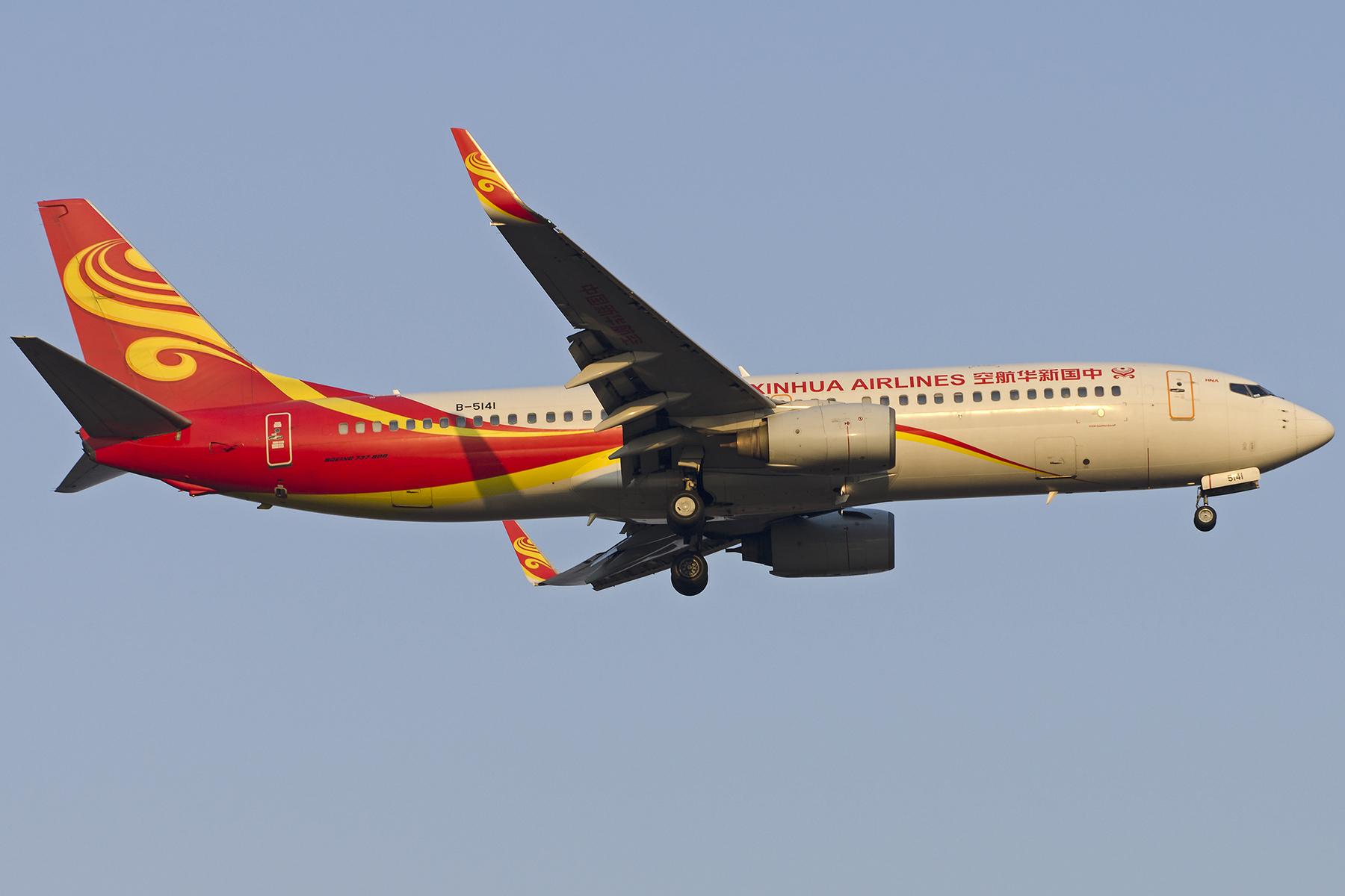 Re:[原创][原创]【PVG】好久没发图了,一堆库存(2)午后 BOEING 737-800 B-5141 中国上海浦东国际机场