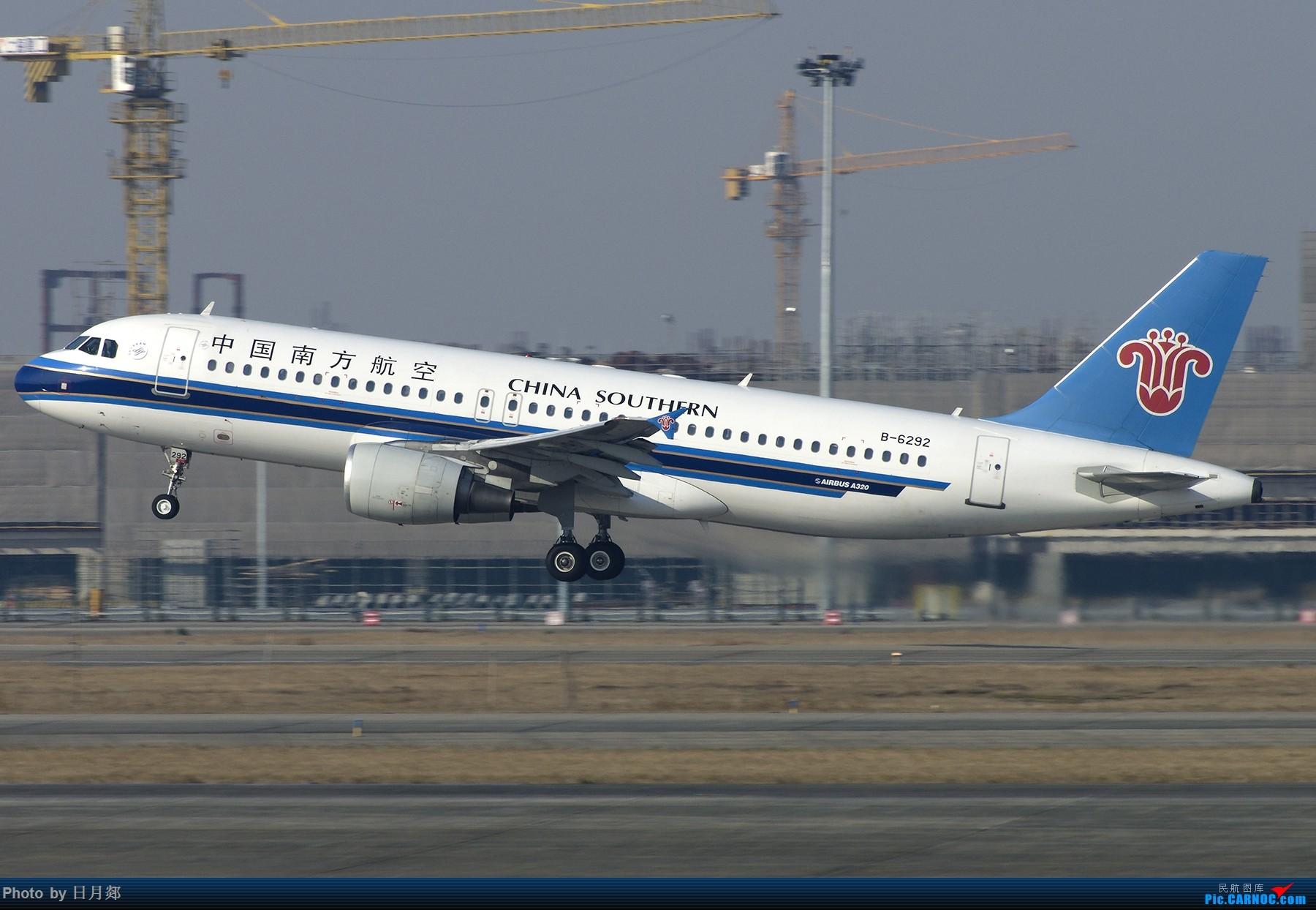 浦东机场 官网_南方航空在上海浦东机场的几号候机楼-