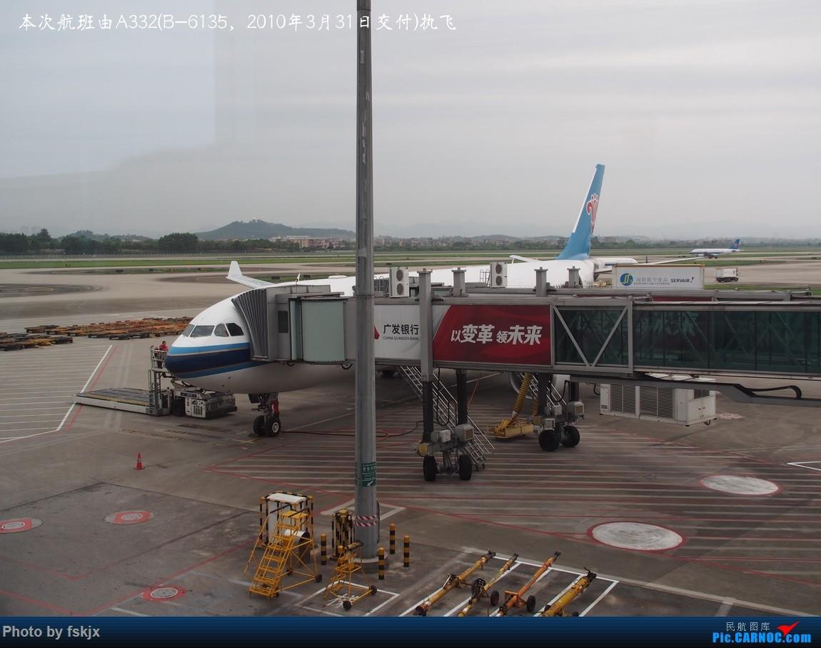 【fskjx的飞行游记☆46】西子湖畔 朝花夕拾·杭州·绍兴 AIRBUS A330-200 B-6135 中国广州白云国际机场