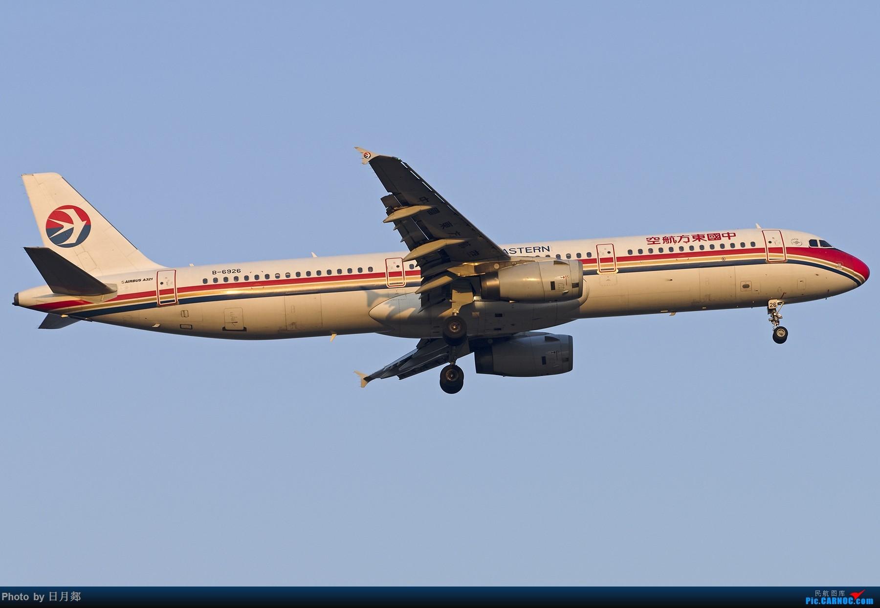 Re:[原创][原创]【PVG】好久没发图了,一堆库存(2)午后 AIRBUS A321-200 B-6926 中国上海浦东国际机场