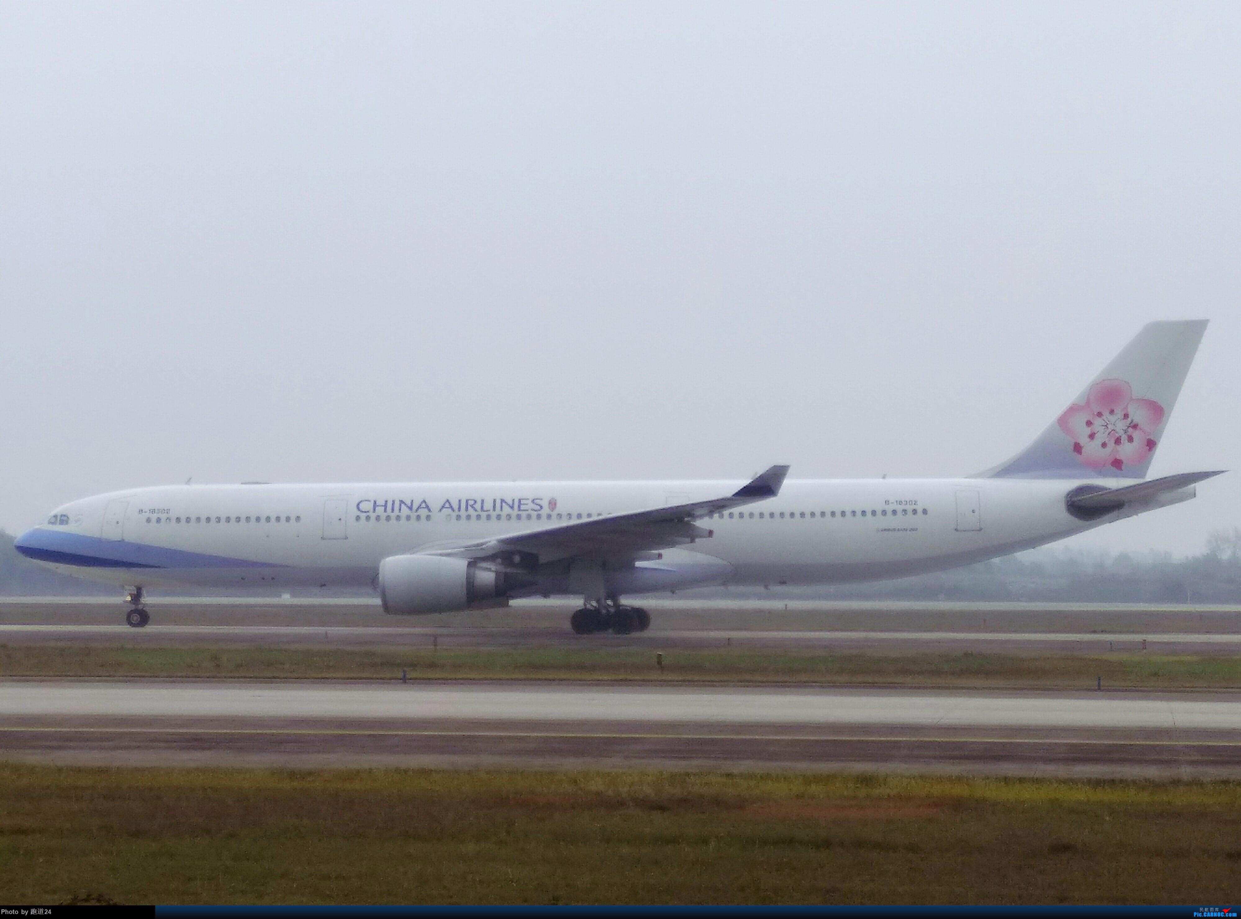 Re:[原创]【多图党】中华航空 A330-302 B-18302 1800*1200 AIRBUS A330-300 B-18302 中国成都双流国际机场