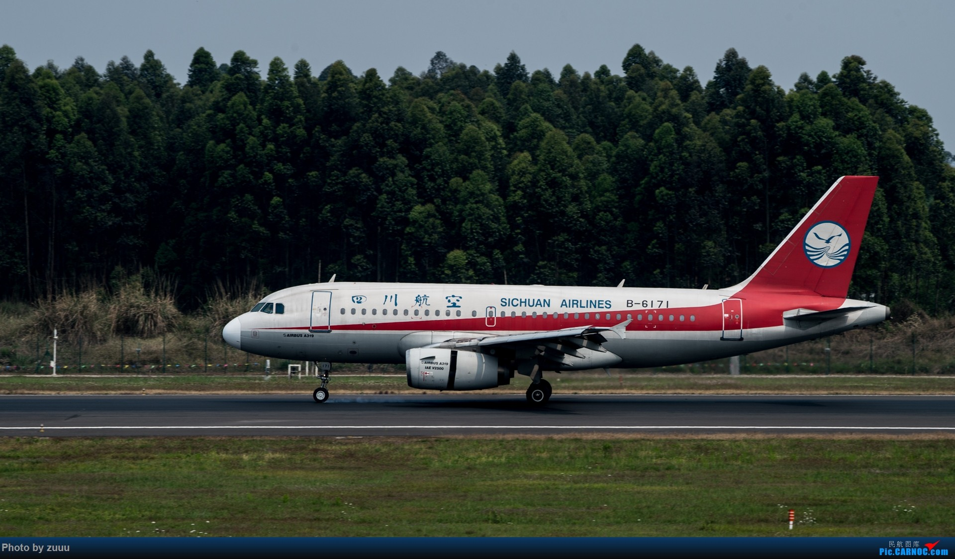 Re:[原创]2017.4.30 CTU 3U合集 AIRBUS A319-100 B-6171 中国成都双流国际机场