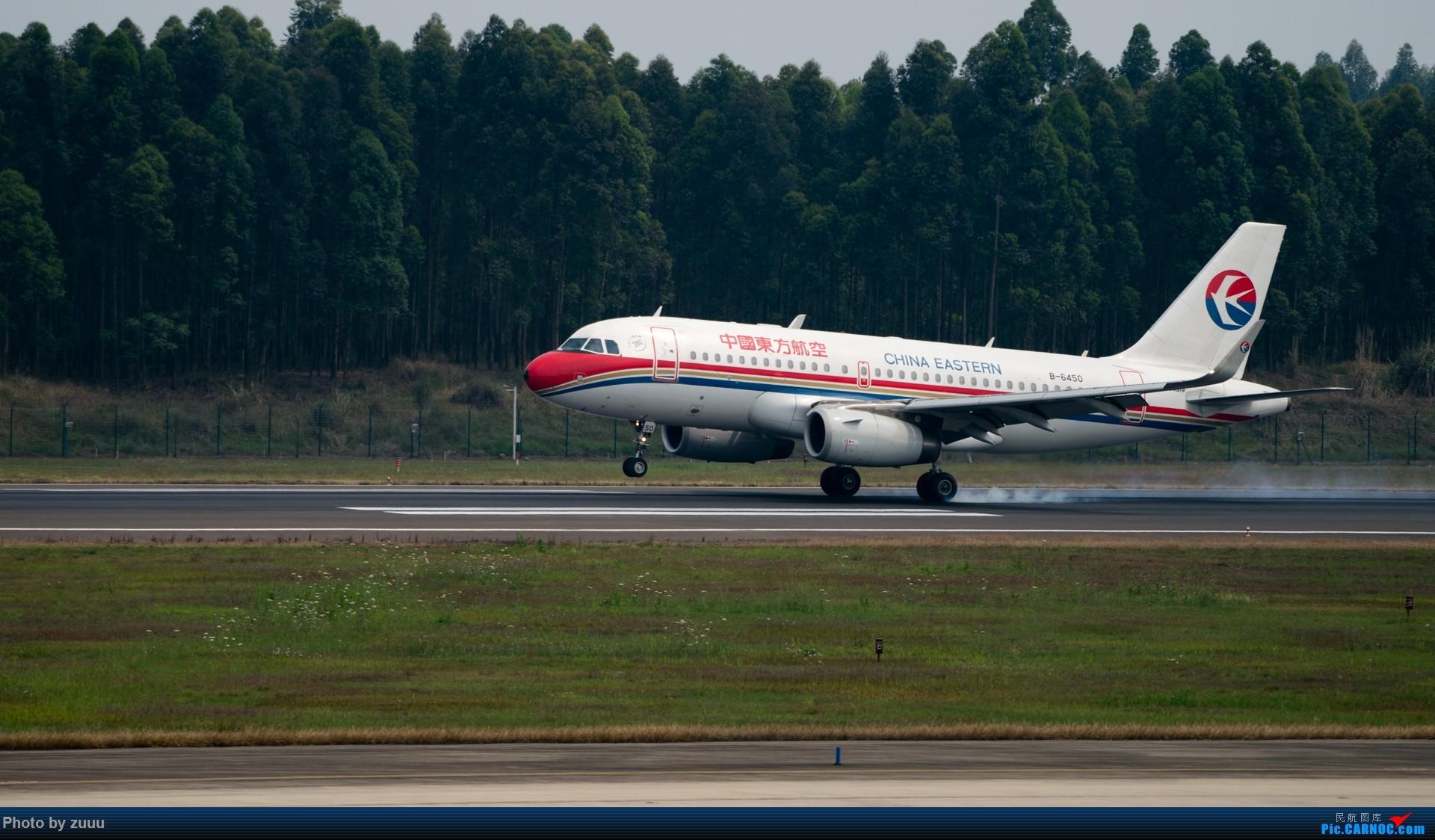 [原创]2017.4.30 CTU 拍飞机 AIRBUS A319-100 B-6450 中国成都双流国际机场