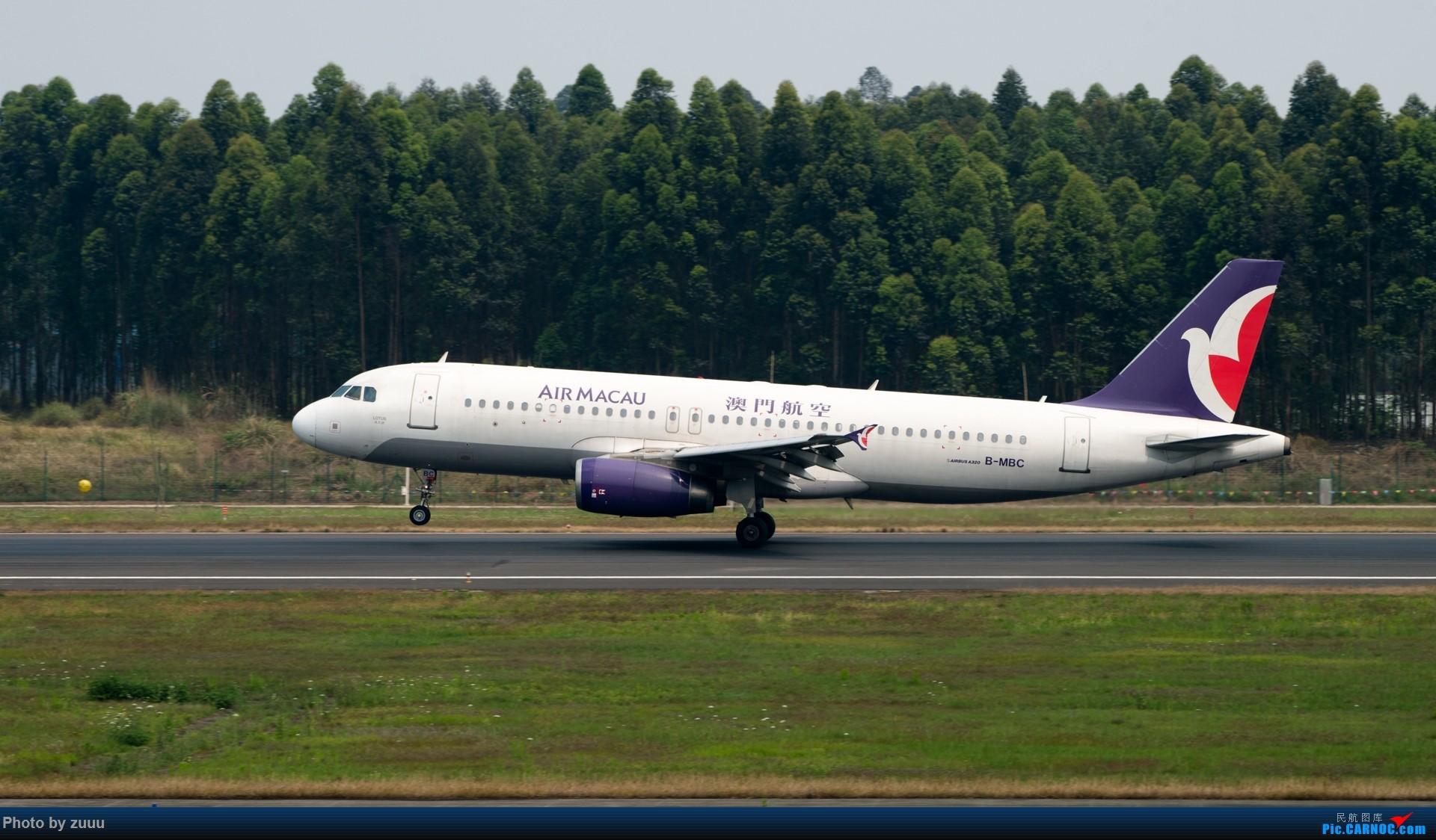 Re:[原创]2017.4.30 CTU 拍飞机 AIRBUS A320-200 B-MBC 中国成都双流国际机场