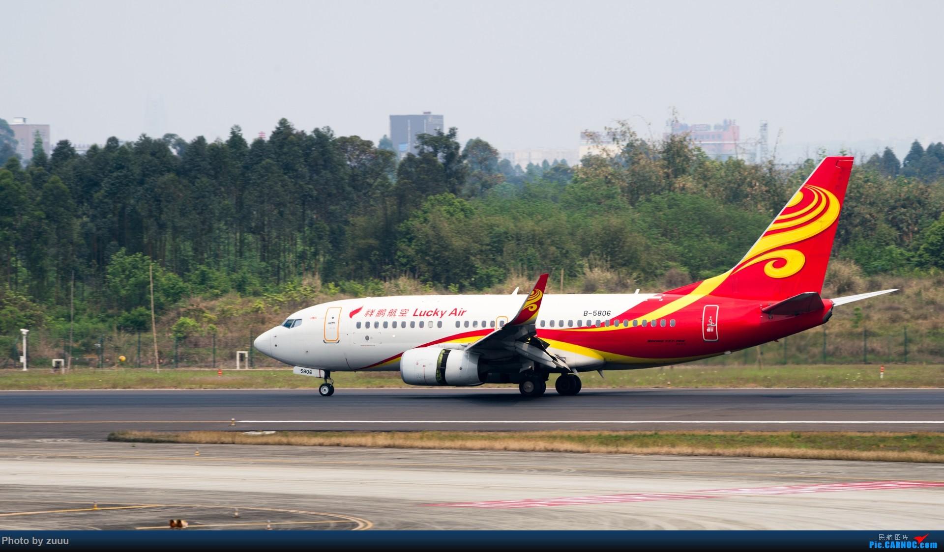Re:[原创]2017.4.30 CTU 拍飞机 BOEING 737-700 B-5806 中国成都双流国际机场