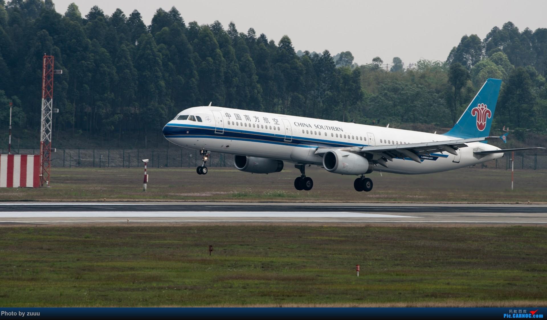 Re:[原创]2017.4.30 CTU 拍飞机 AIRBUS A321-200 B-6343 中国成都双流国际机场