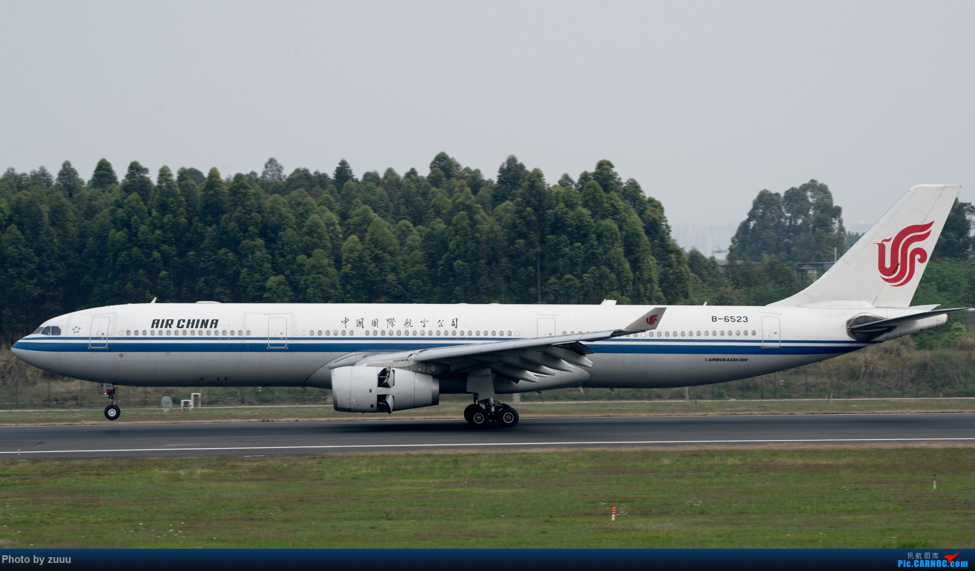 Re:[原创]2017.4.30 CTU 拍飞机 AIRBUS A330-300 B-6523 中国成都双流国际机场