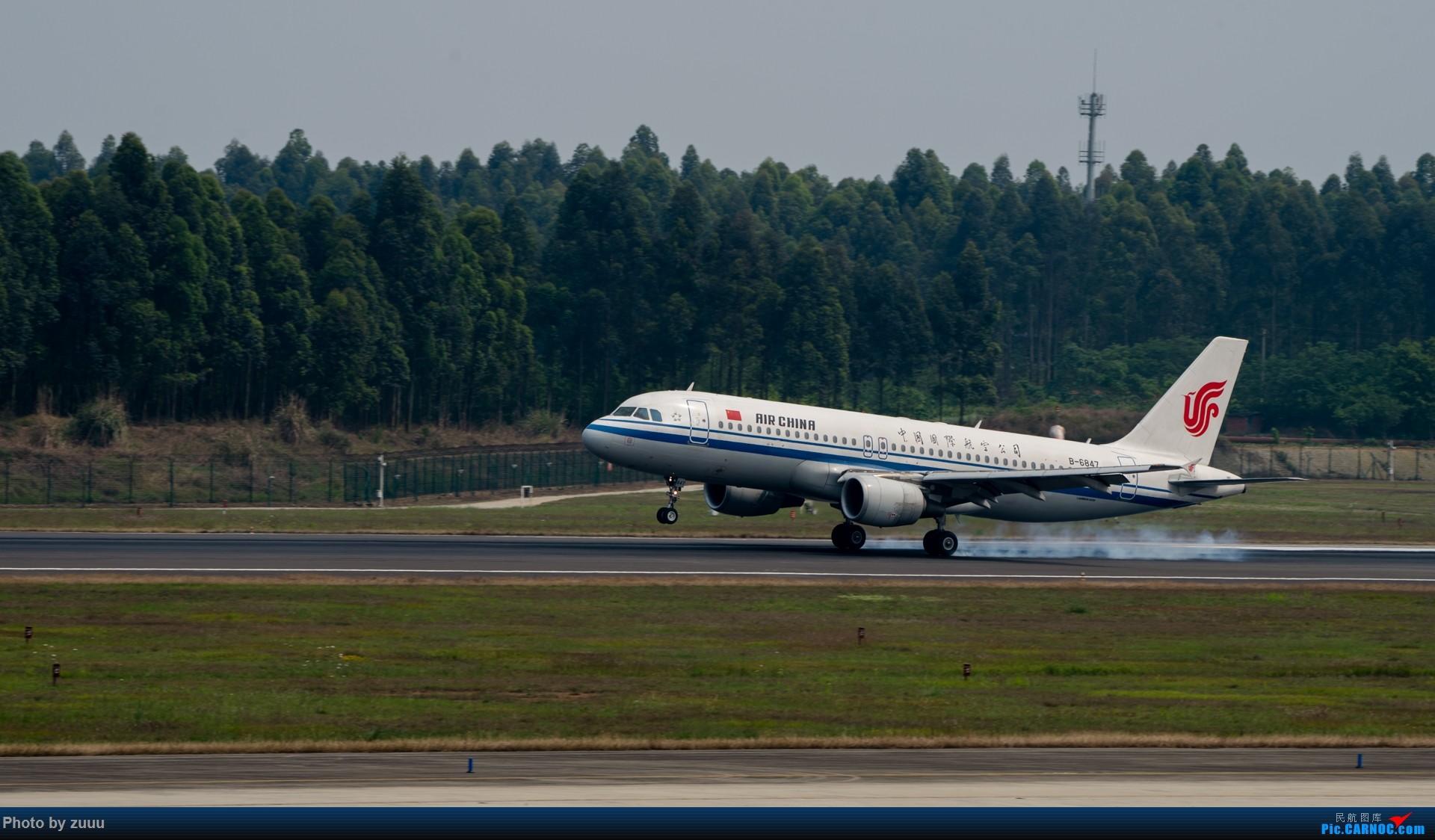 Re:2017.4.30 CTU 拍飞机 AIRBUS A320-200 B-6847 中国成都双流国际机场
