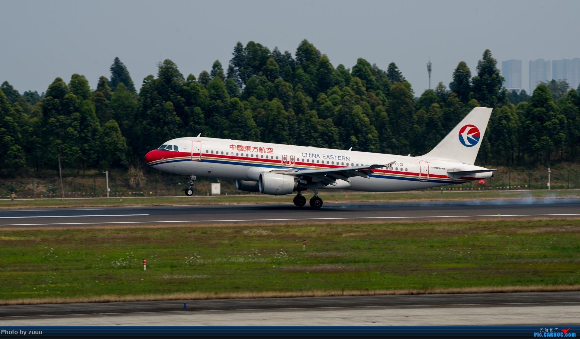 Re:[原创]2017.4.30 CTU 拍飞机 AIRBUS A320-200 B-6801 中国成都双流国际机场