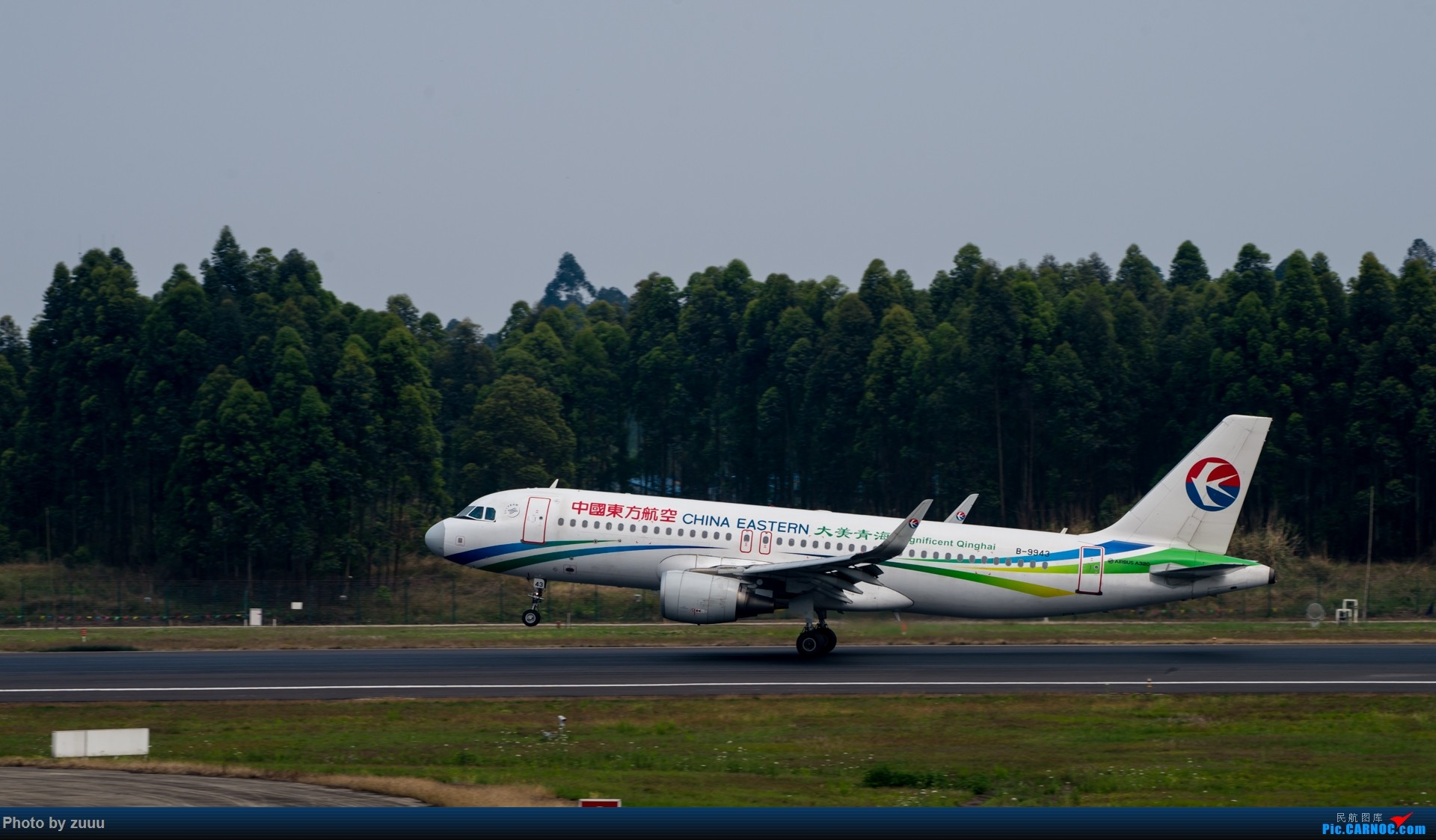 Re:[原创]2017.4.30 CTU 拍飞机 AIRBUS A320-200 B-9943 中国成都双流国际机场