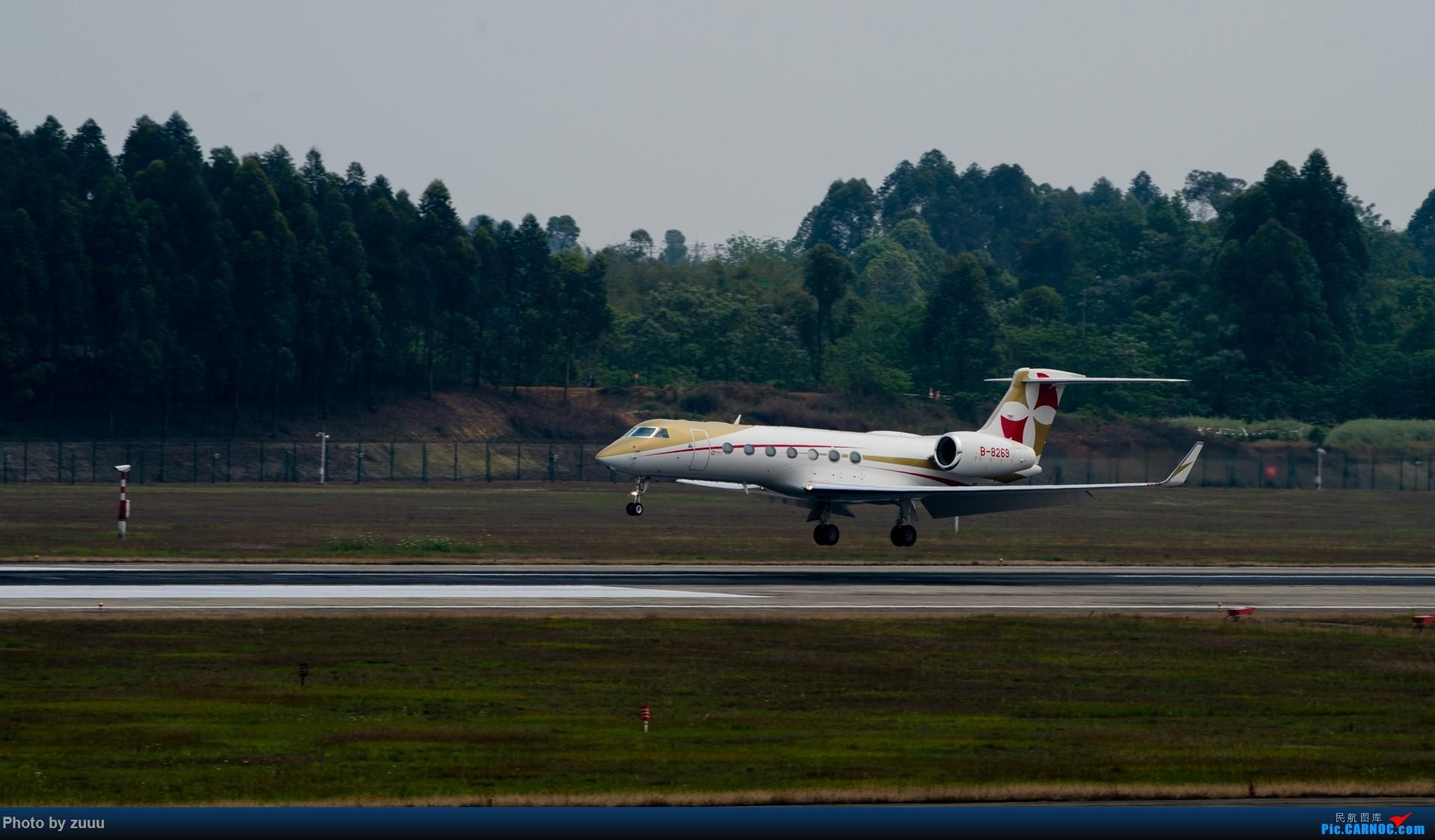 Re:[原创]2017.4.30 CTU 拍飞机 GULFSTREAM G550 B-8269 中国成都双流国际机场