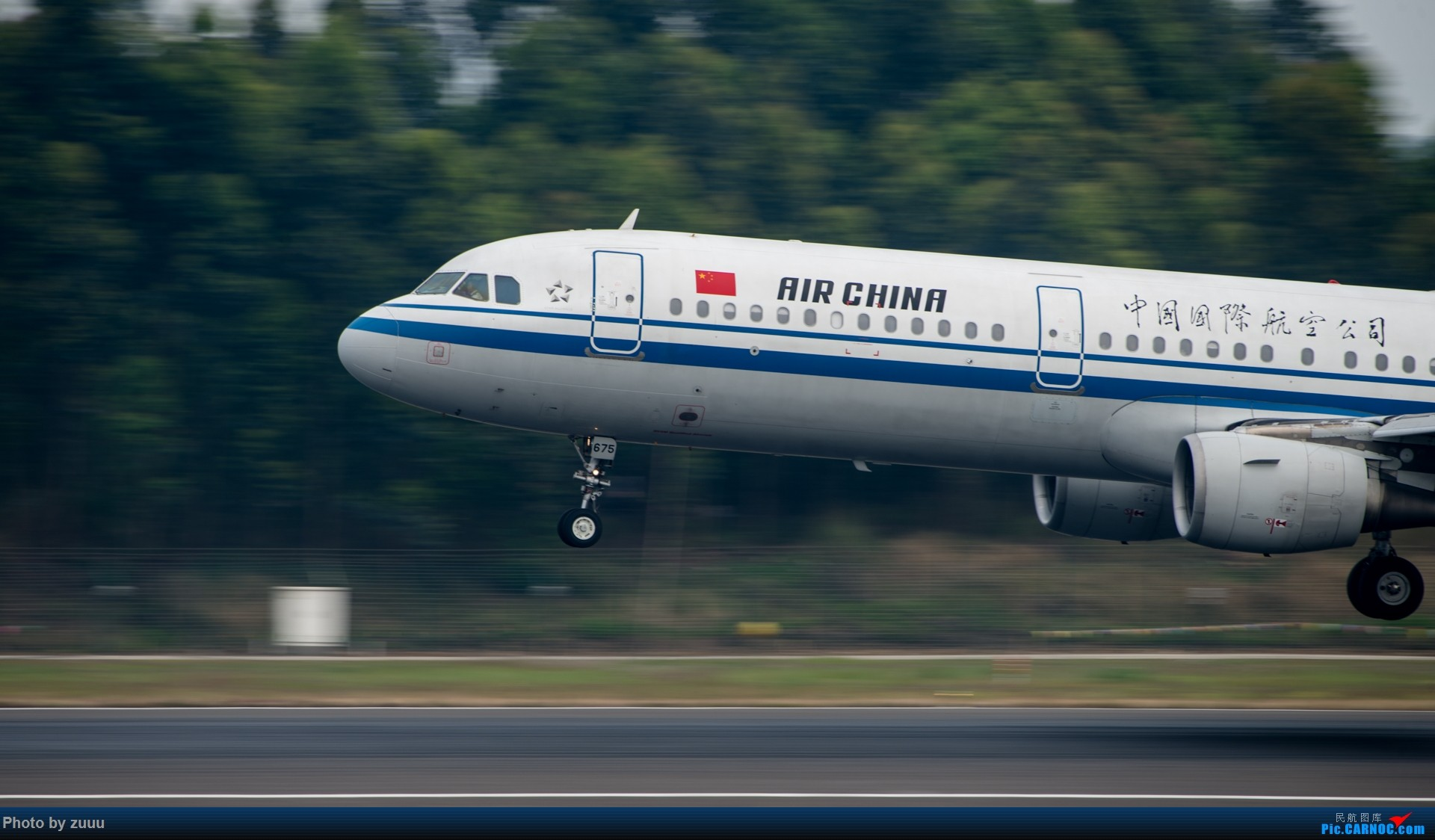 Re:[原创]2017.4.30 CTU 拍飞机 AIRBUS A321-200 B-6675 中国成都双流国际机场
