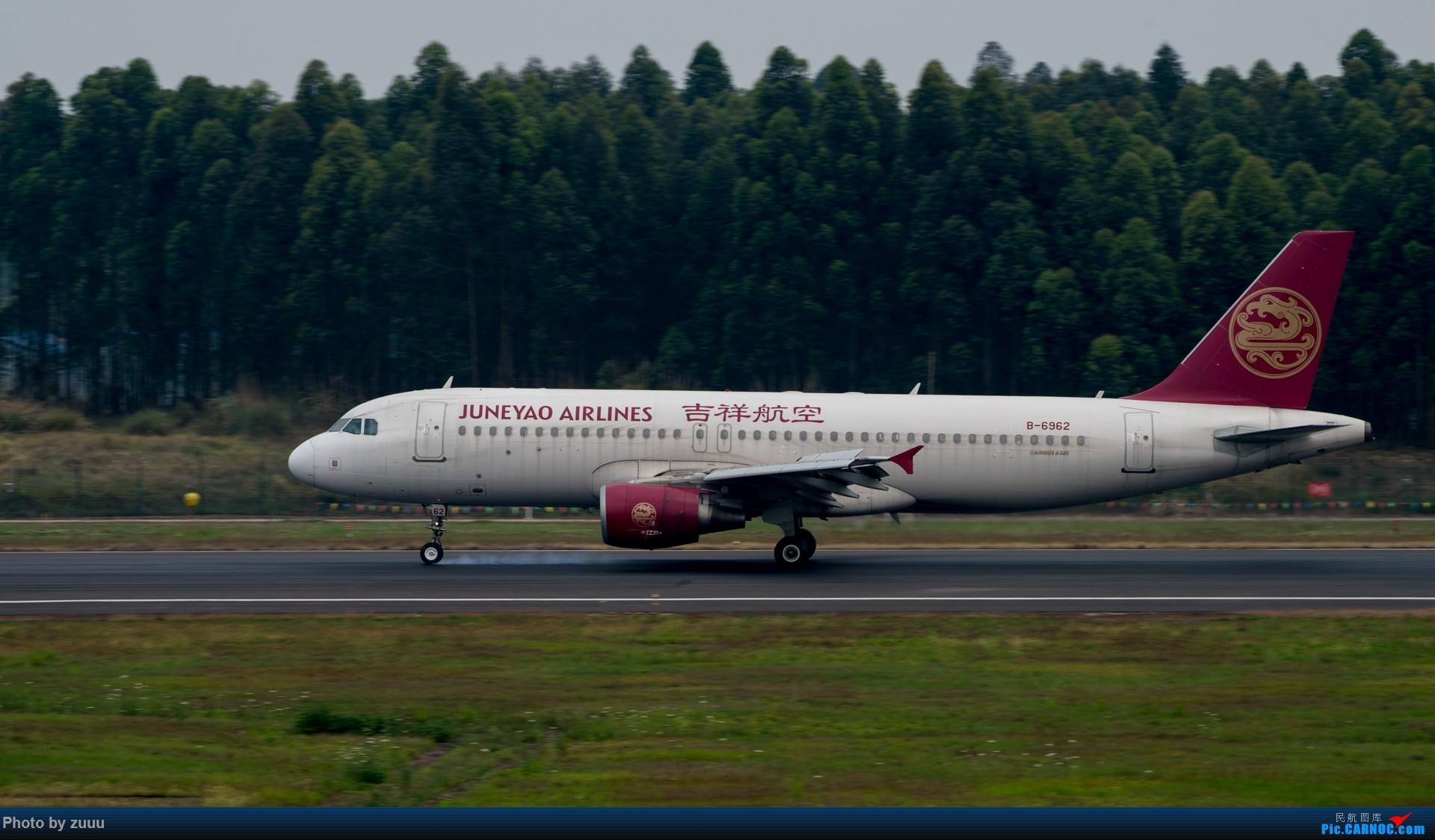 Re:[原创]2017.4.30 CTU 拍飞机 AIRBUS A320-200 B-6962 中国成都双流国际机场