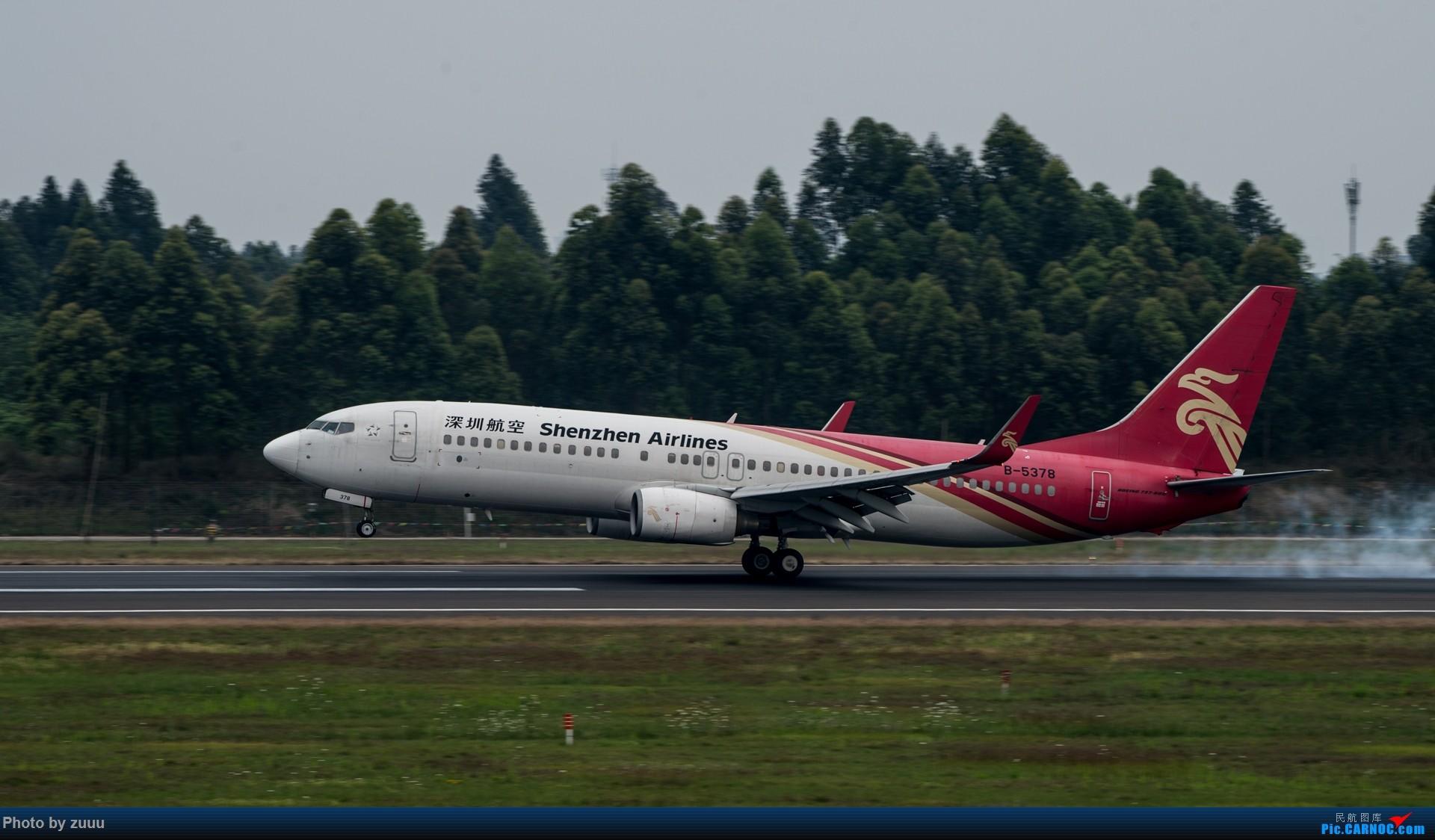 Re:[原创]2017.4.30 CTU 拍飞机 BOEING 737-800 B-5378 中国成都双流国际机场