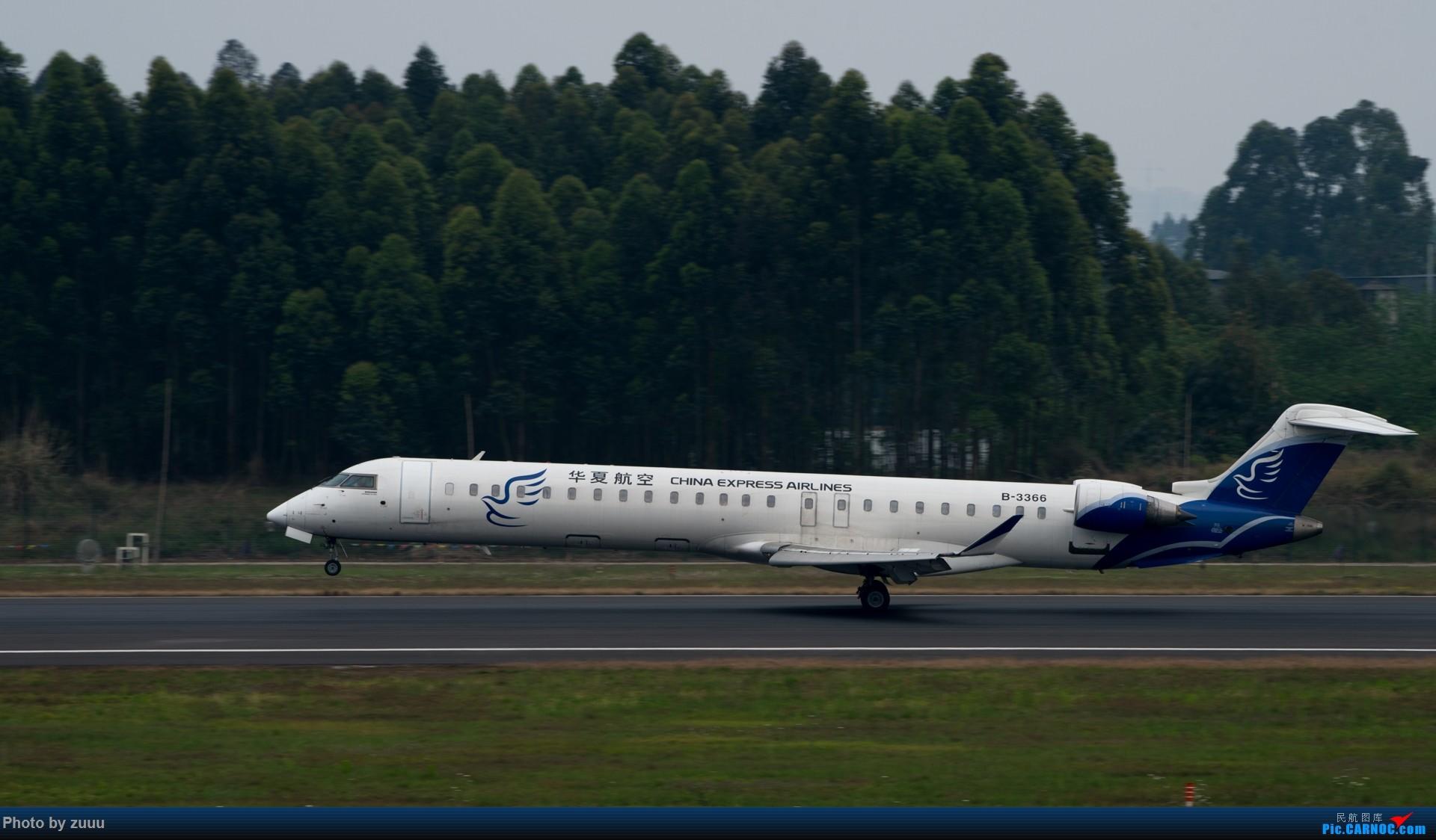 Re:[原创]2017.4.30 CTU 拍飞机 BOMBARDIER CRJ900NG B-3366 中国成都双流国际机场