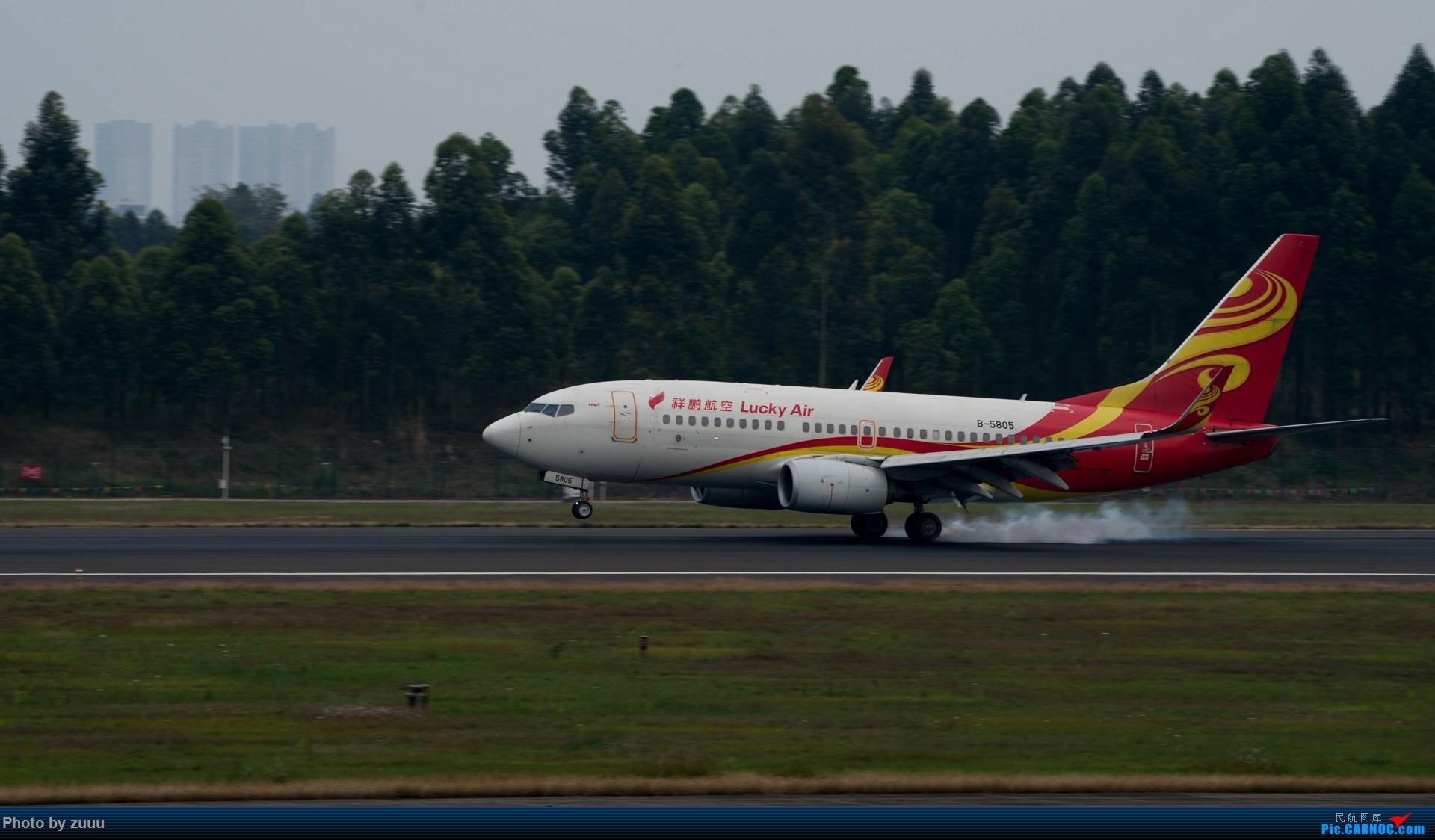 Re:[原创]2017.4.30 CTU 拍飞机 BOEING 737-700 B-5805 中国成都双流国际机场