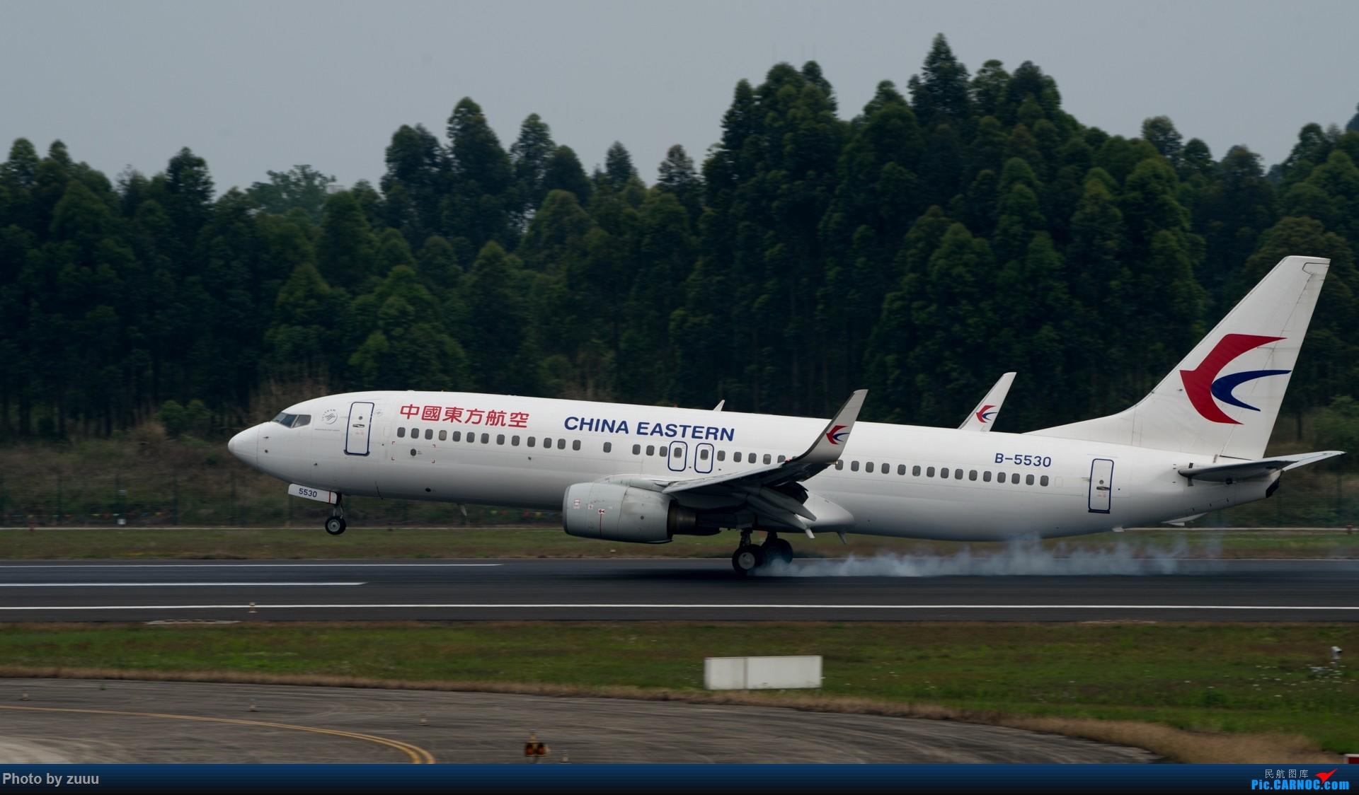Re:[原创]2017.4.30 CTU 拍飞机 BOEING 737-800 B-5530 中国成都双流国际机场