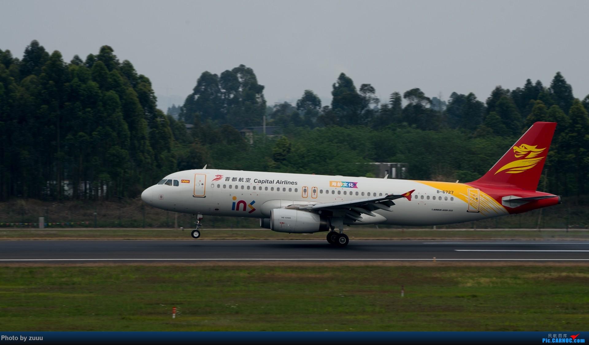 Re:[原创]2017.4.30 CTU 拍飞机 AIRBUS A320-200 B-6727 中国成都双流国际机场
