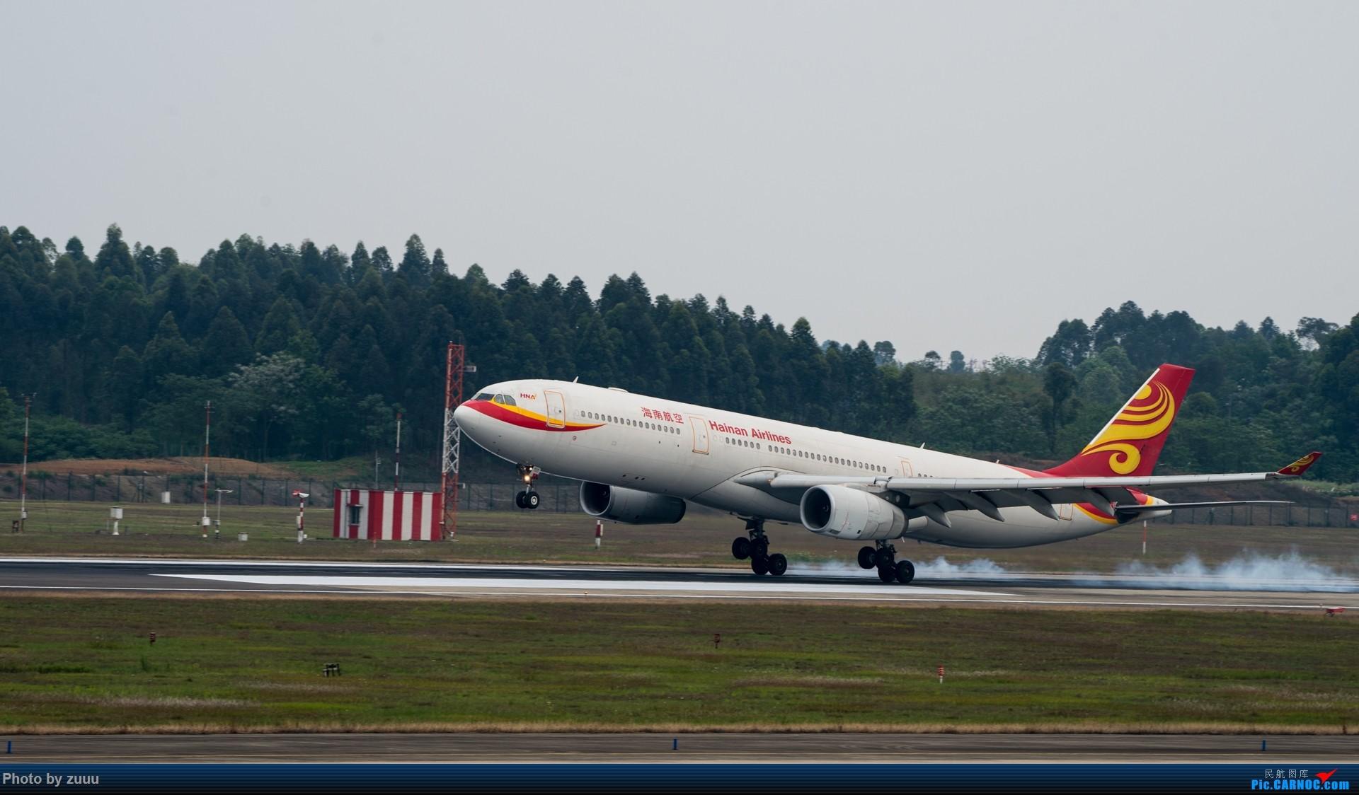 Re:[原创]2017.4.30 CTU 拍飞机 AIRBUS A330-300 B-6539 中国成都双流国际机场