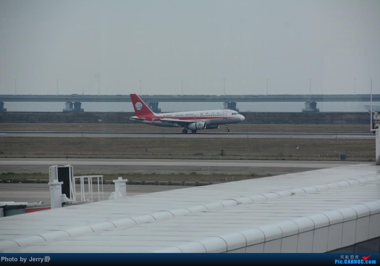 Re:[原创]春秋航空,深圳--石家庄 AIRBUS A319-100 B-6043