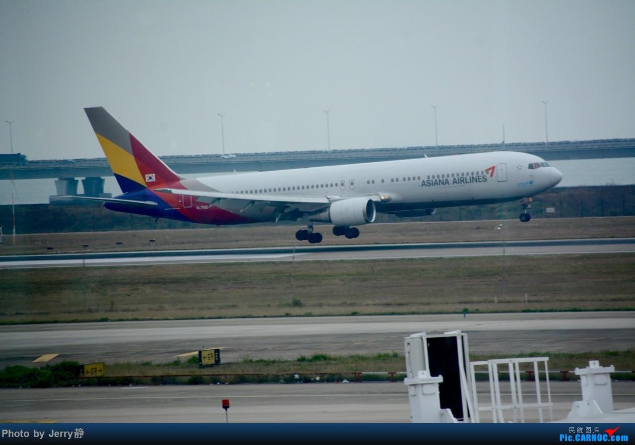 Re:[原创]春秋航空,深圳--石家庄 BOEING 767-300  深圳宝安国际机场
