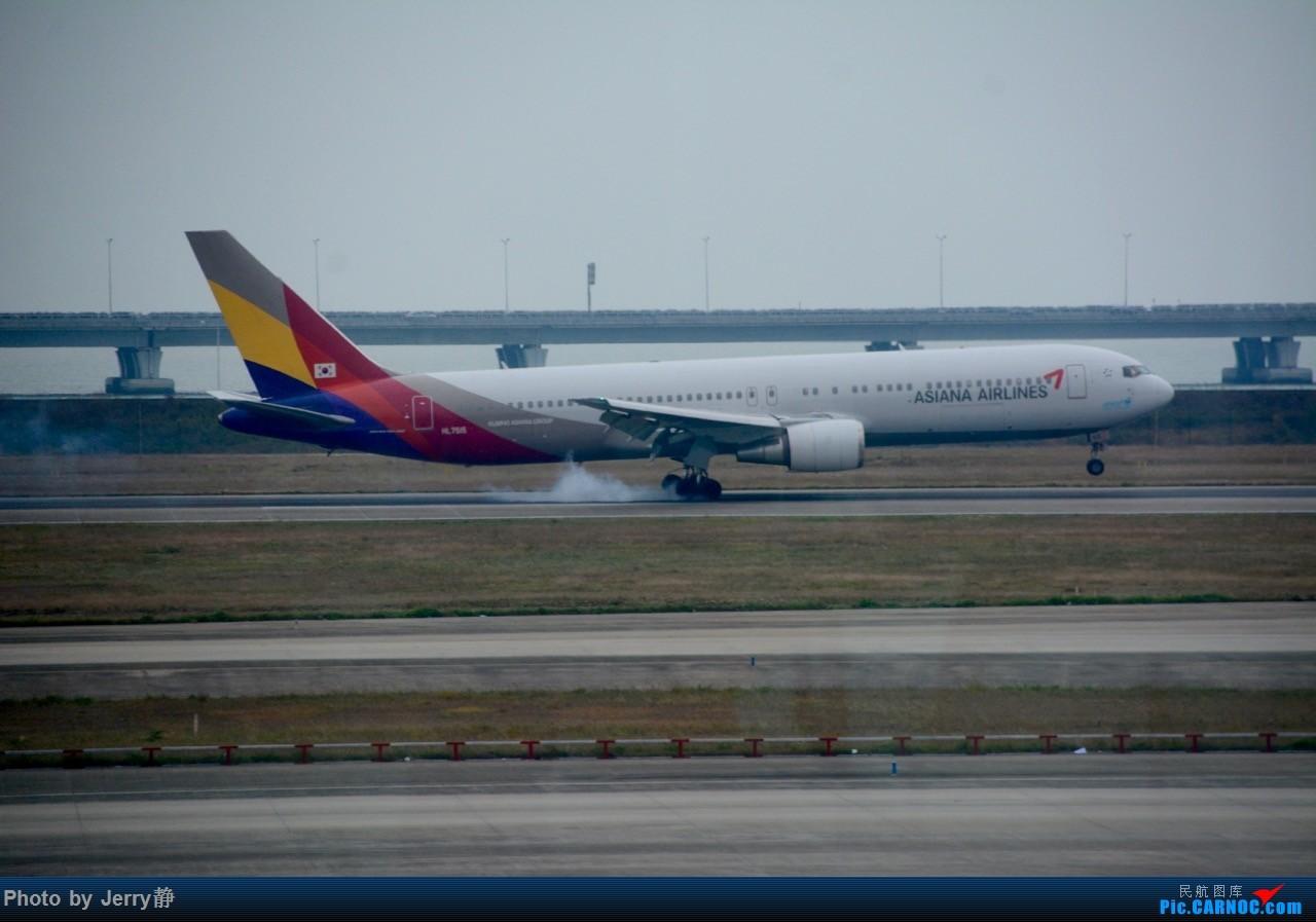 Re:[原创]春秋航空,深圳--石家庄 BOEING 767-300 HL-7515 深圳宝安国际机场