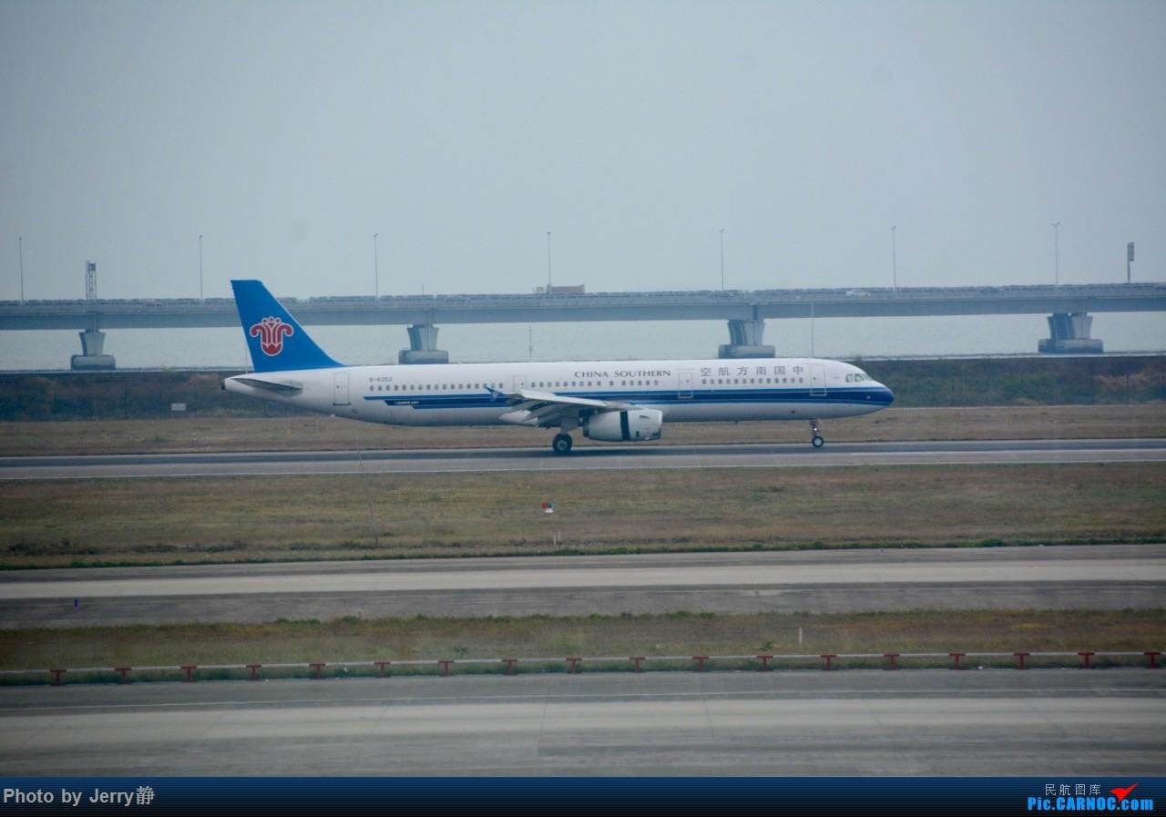 Re:[原创]春秋航空,深圳--石家庄 AIRBUS A321-200 B-6353 深圳宝安国际机场